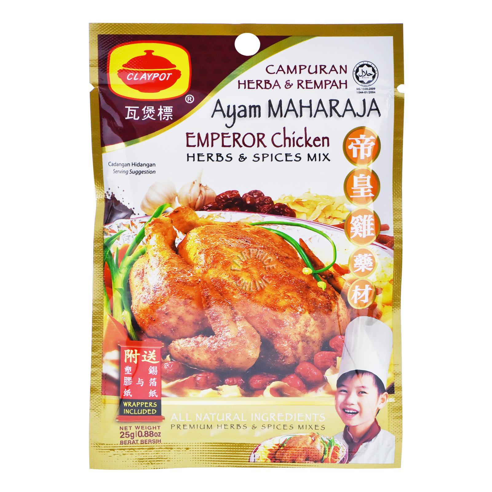 CLAYPOT Emperor Chicken Herbs & Spices Mix 25g