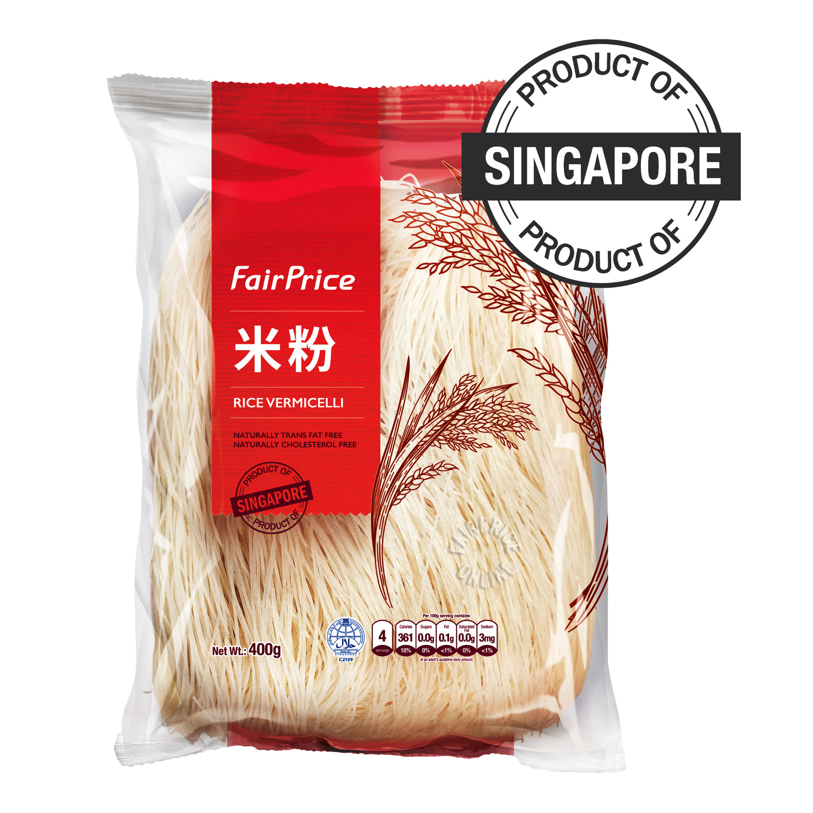 FairPrice Rice Vermicelli (Bee Hoon)