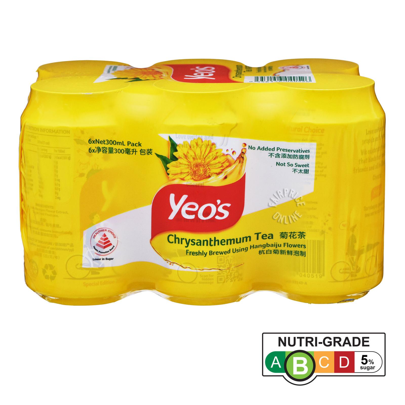 Yeo's Can Drink - Chrysanthemum Tea