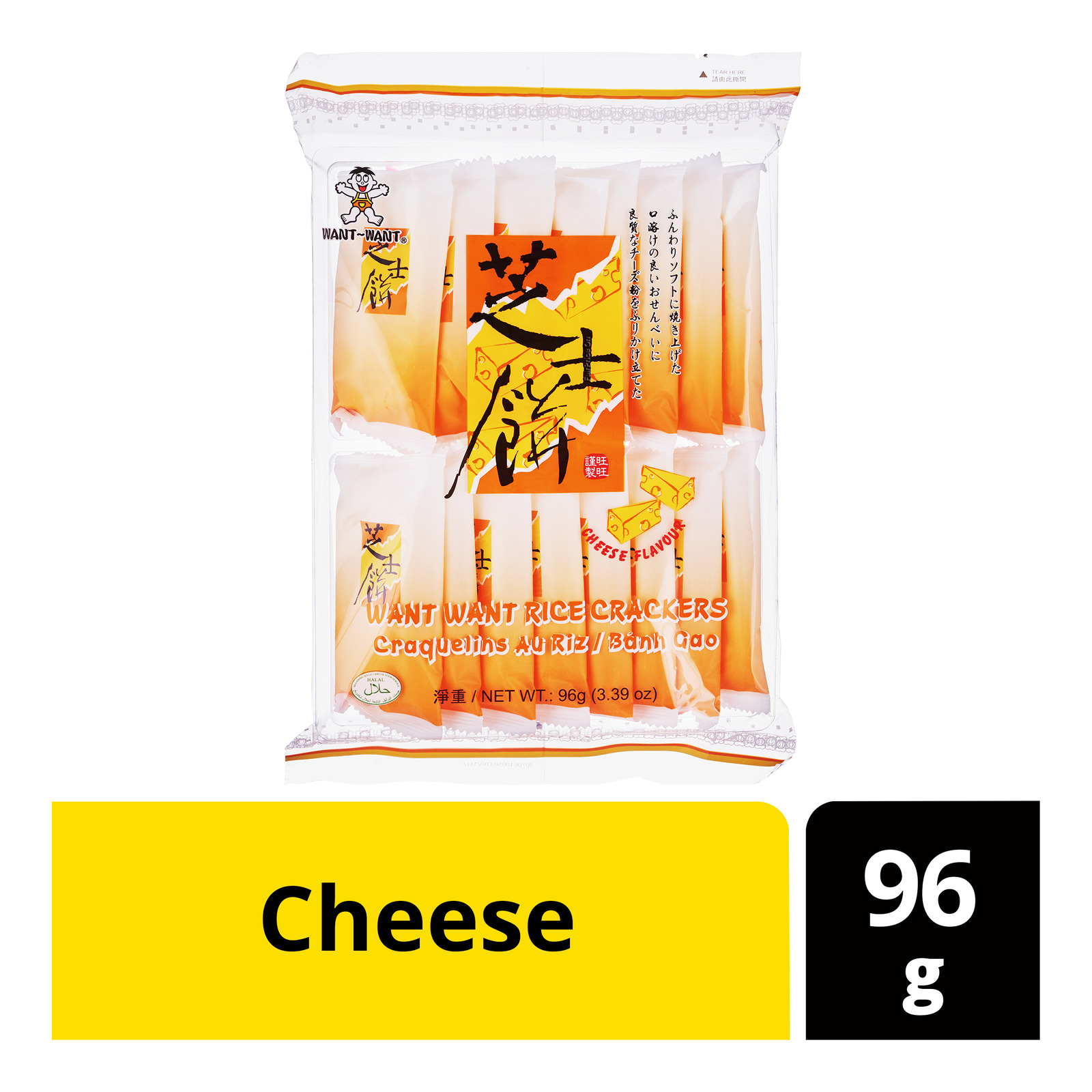 Want Want Rice Crackers - Cheese