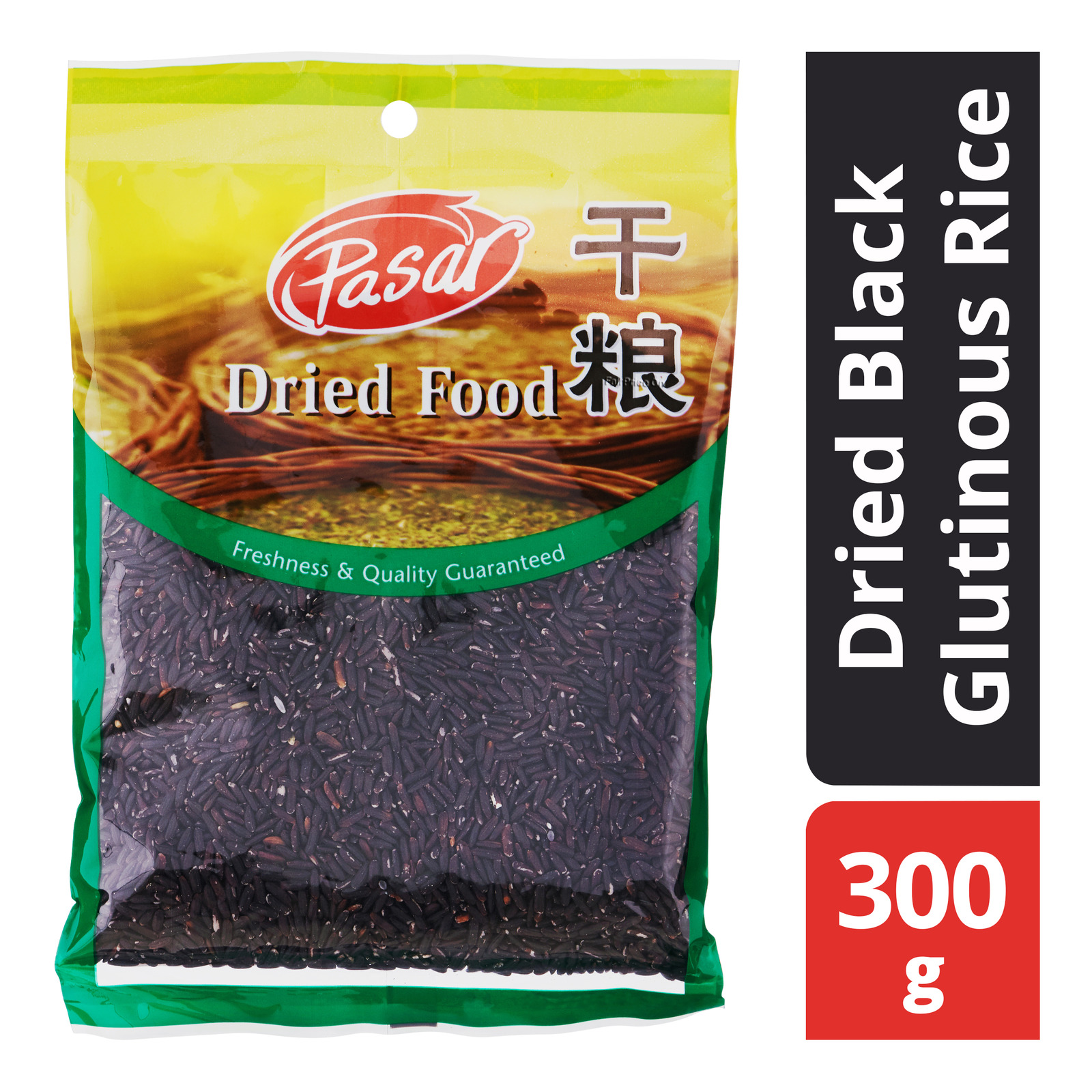 Pasar Dried Black Glutinous Rice