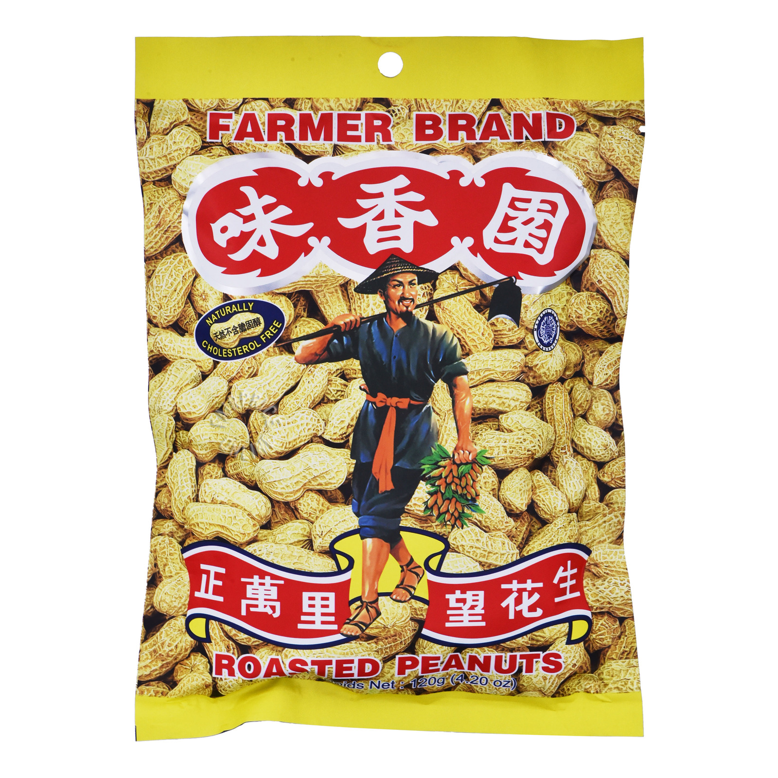 Farmer Brand Peanuts - Roasted