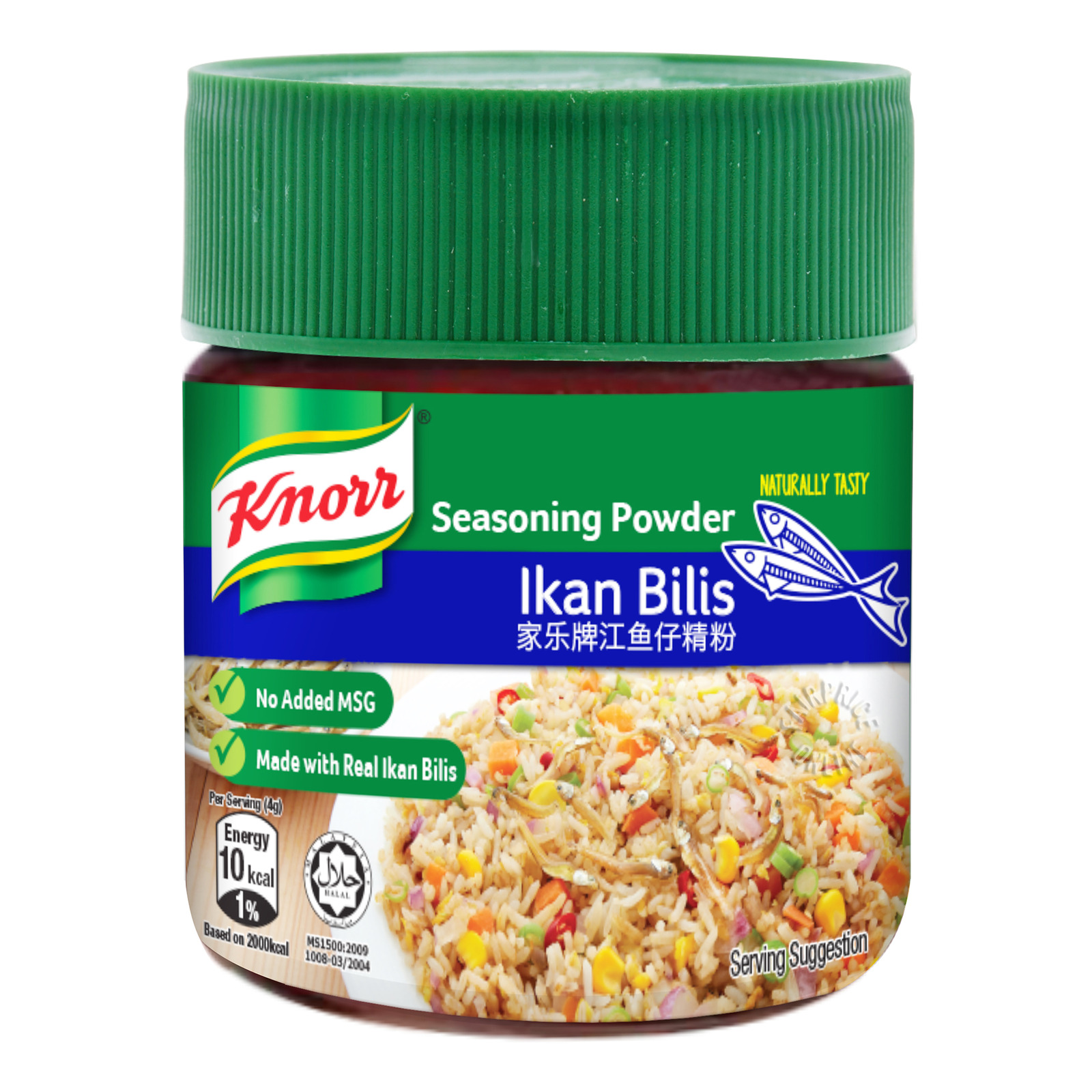 Knorr Seasoning Powder - Ikan Bilis (No Added MSG)