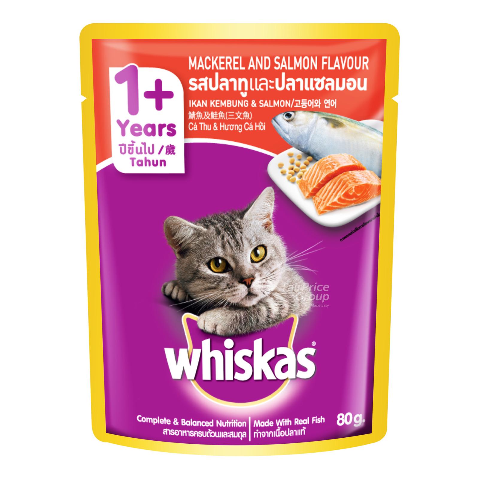 Whiskas Pouch Cat Food - Mackeral & Salmon