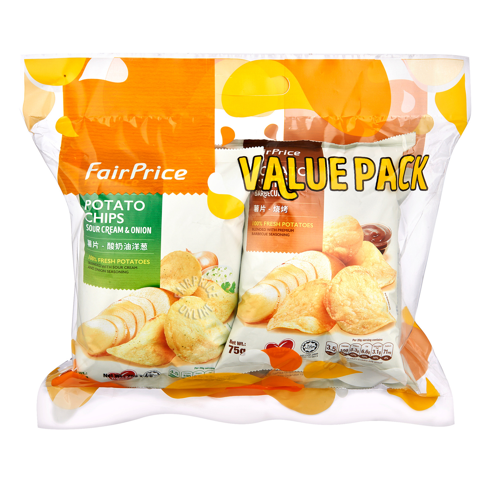 FairPrice Potato Chips - Value Pack (4 Flavours)