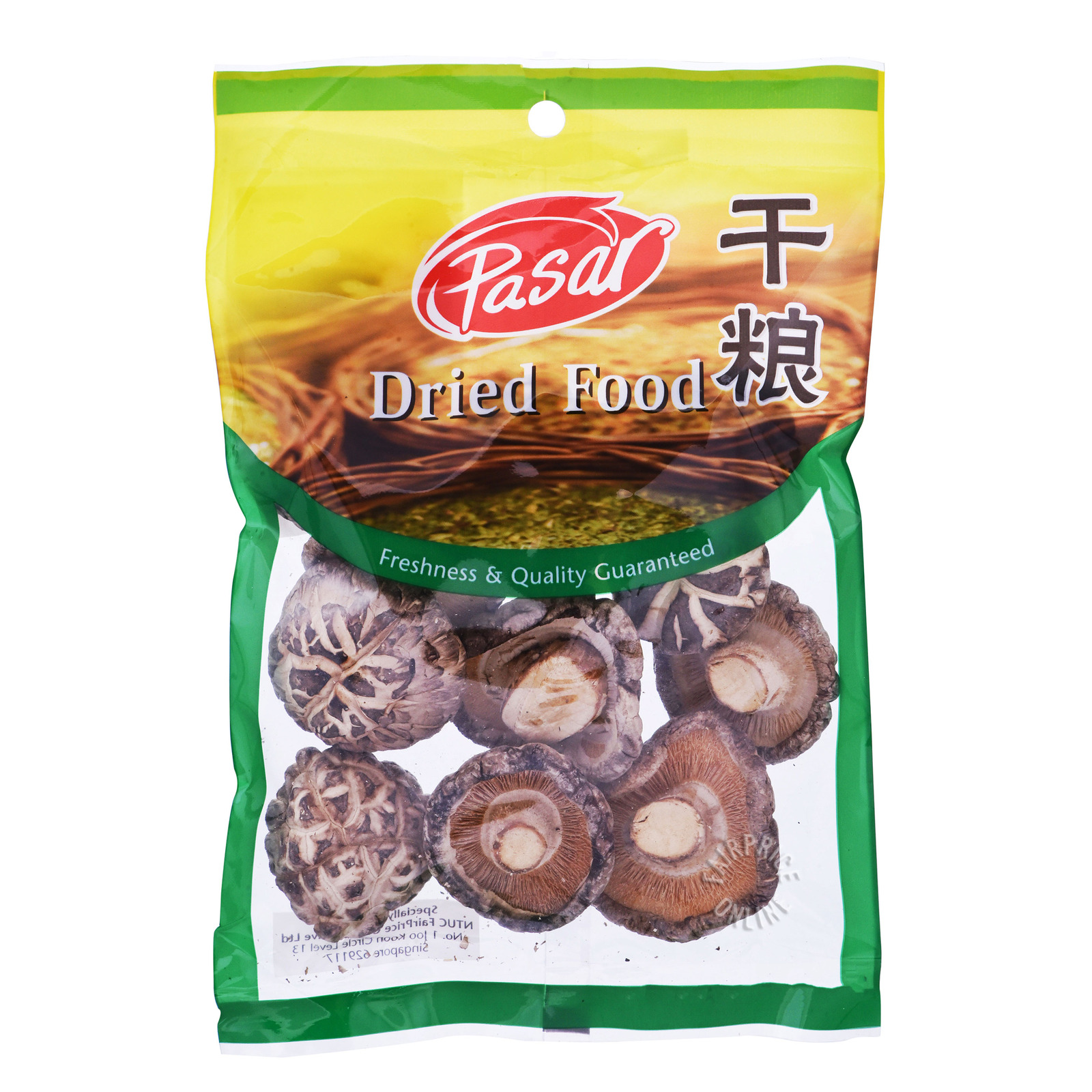 Pasar Japan Dried Mushroom