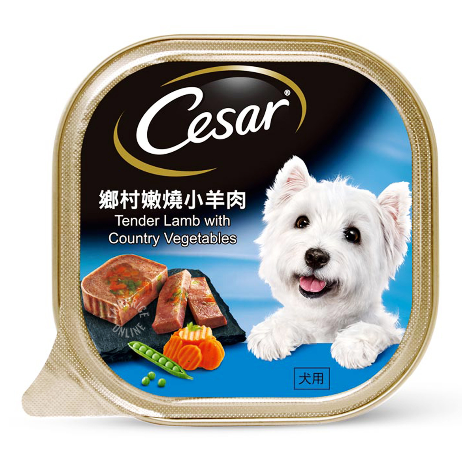 Cesar Dog Wet Food - Tender Lamb with Country Vegetables