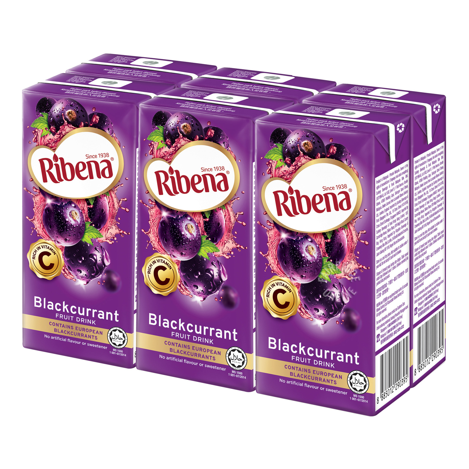 Ribena Blackcurrant Fruit Packet Drink - Regular