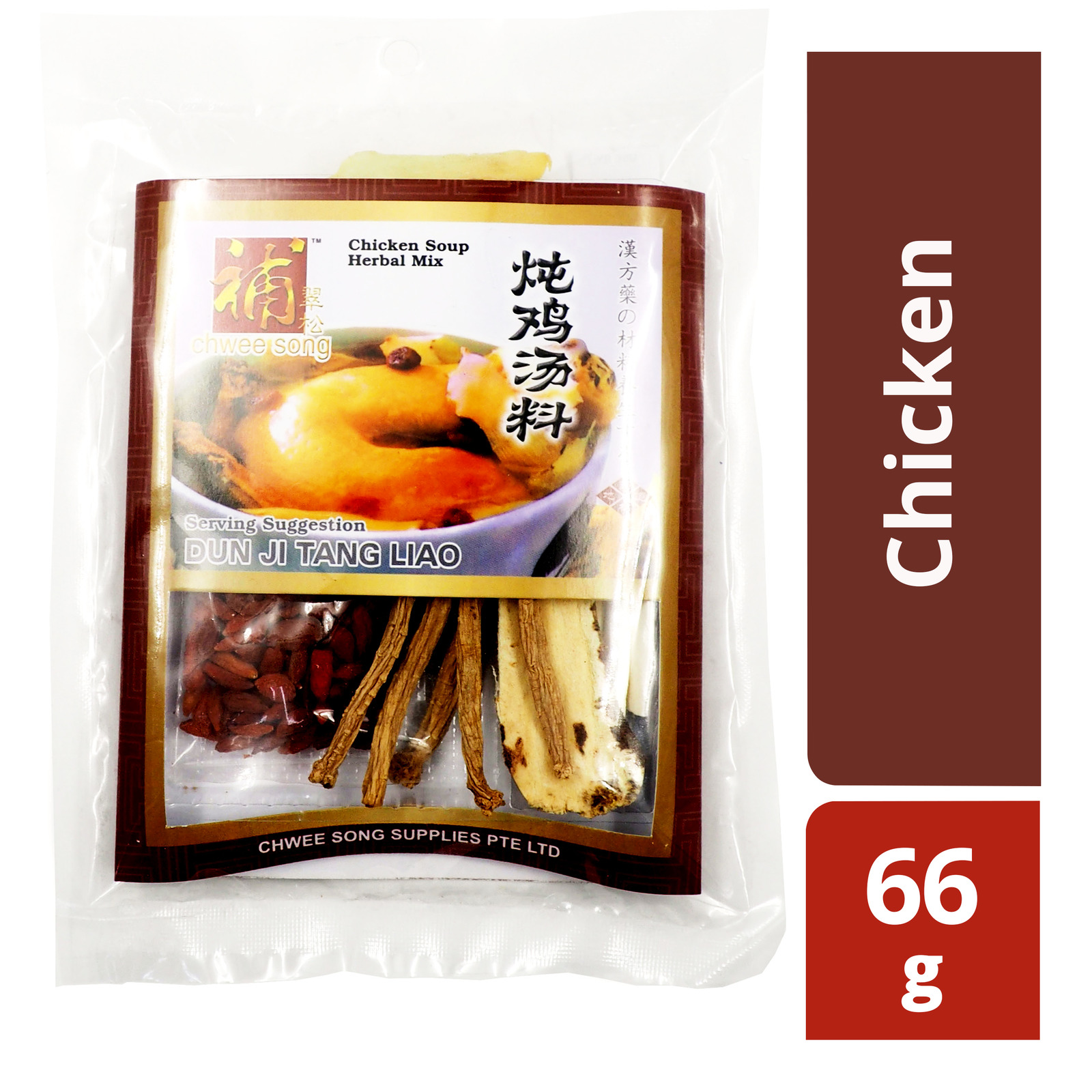 Chwee Song Herbal Soup Mix - Chicken