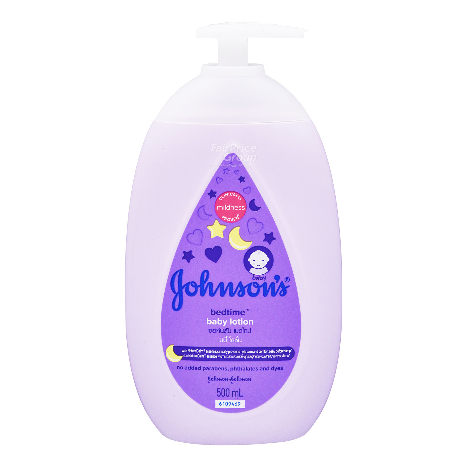 Johnson's Baby Lotion - Bedtime