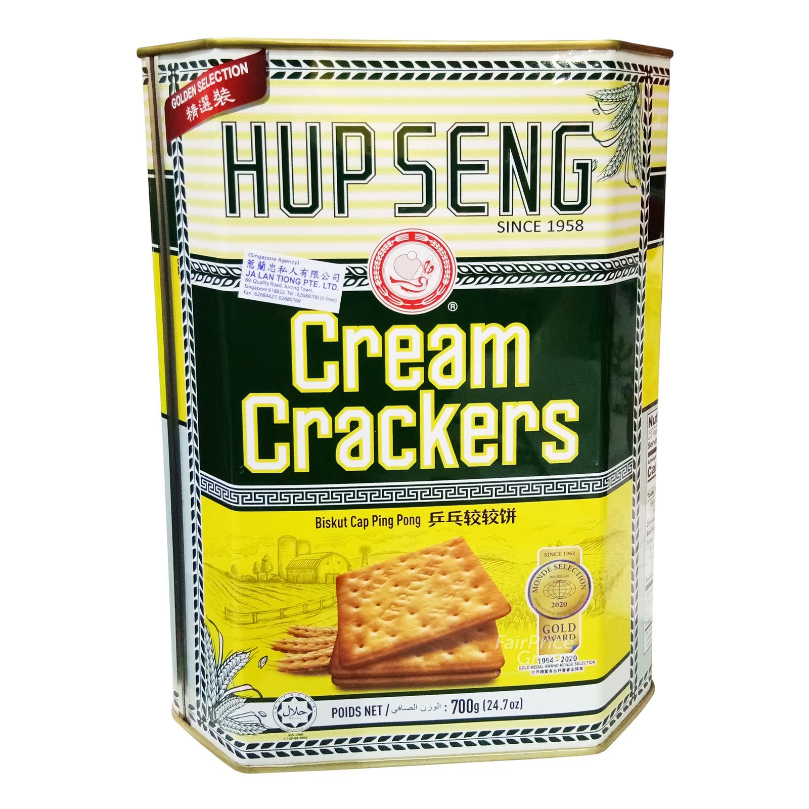 Hup Seng Crackers - Cream (Tin)