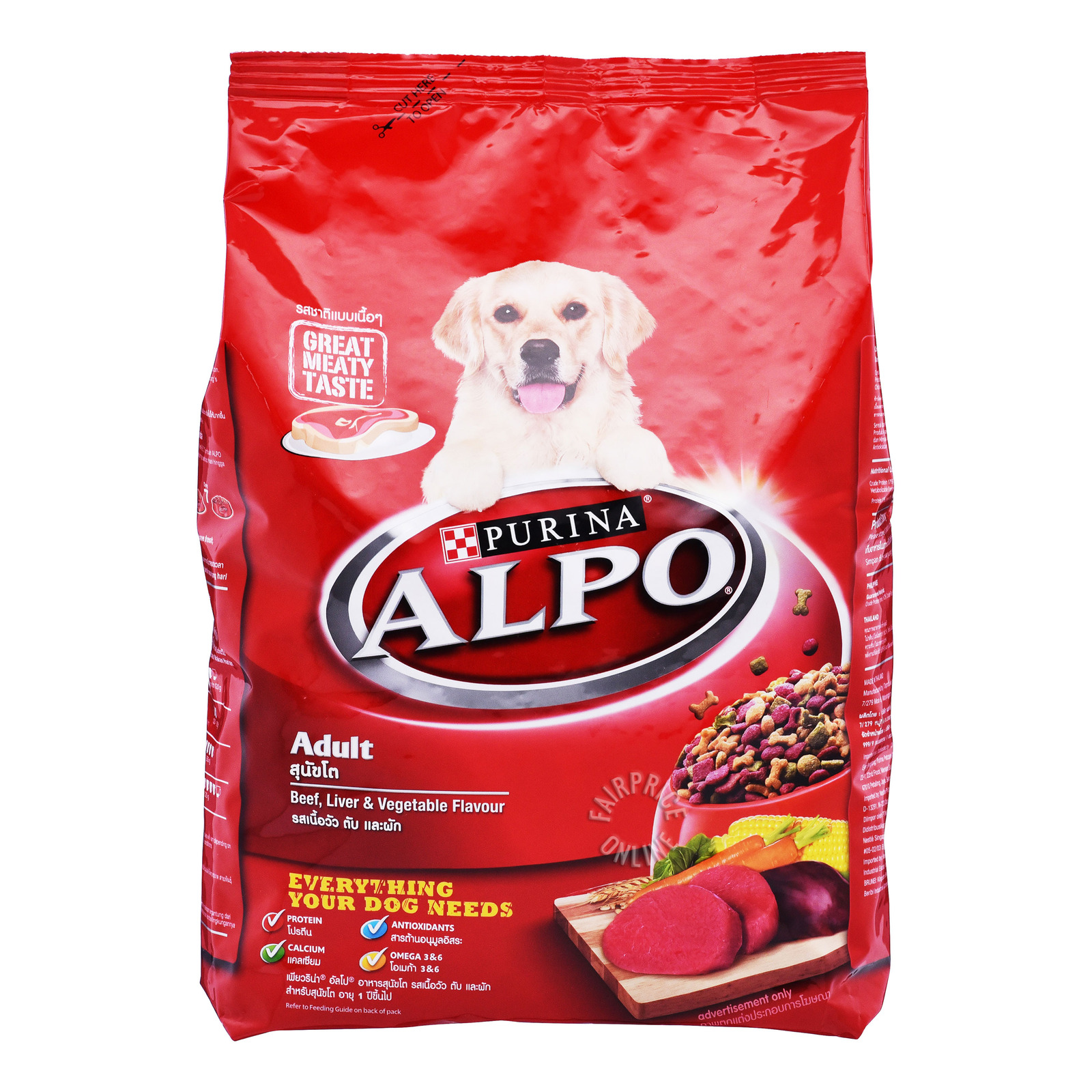 Purina Alpo Adult Dog Food - Beef, Liver & Vegetable