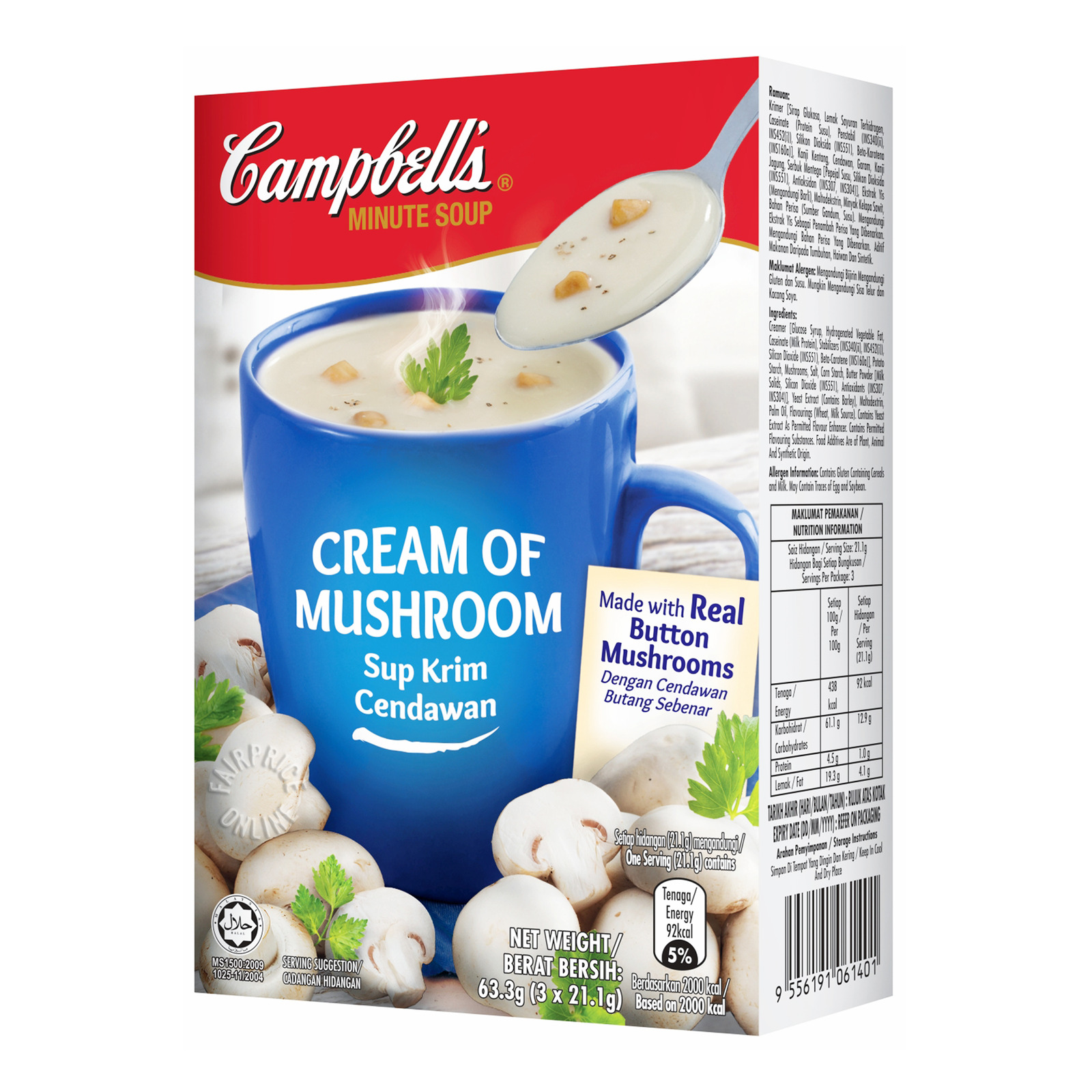 Campbell's Instant Soup - Cream of Mushroom