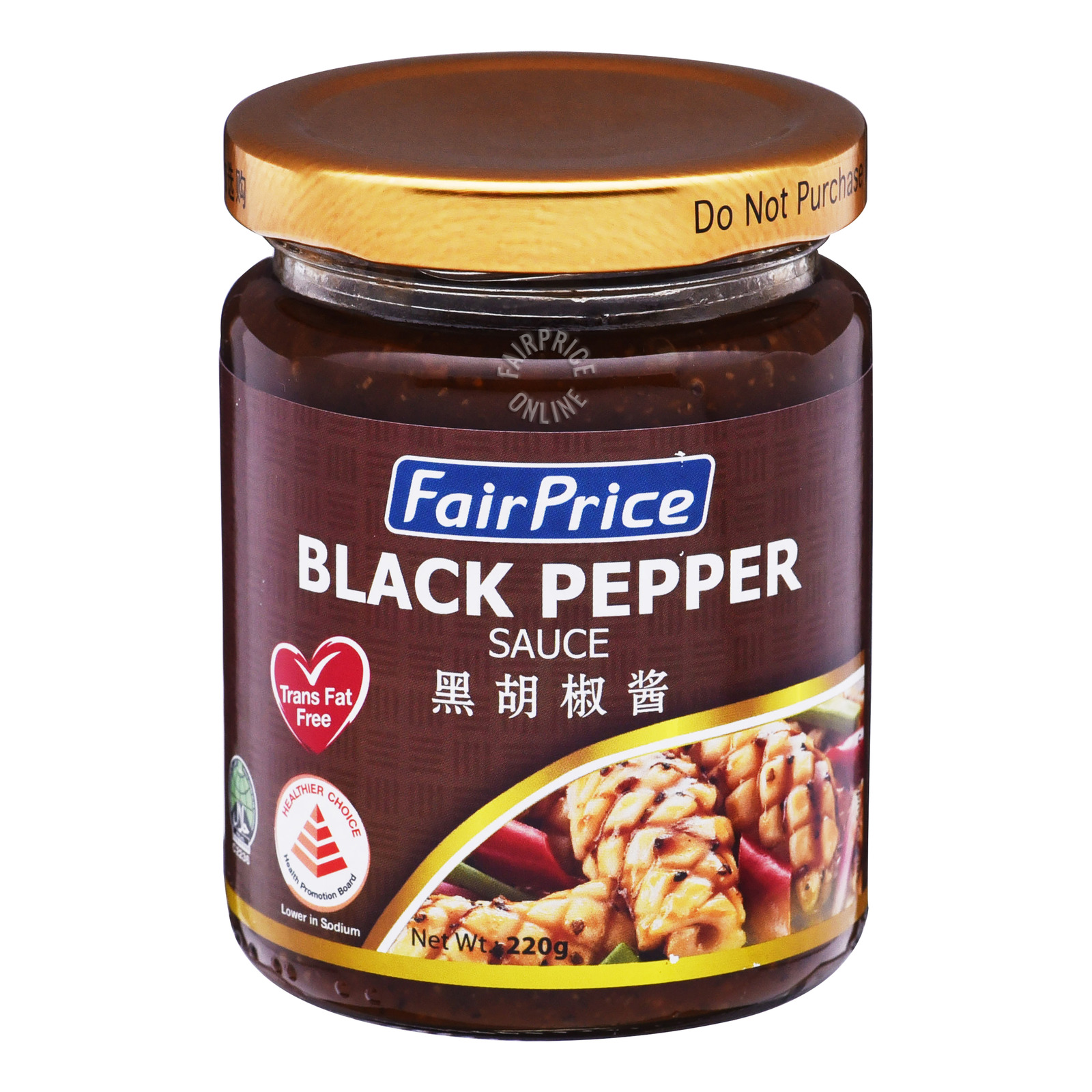 FairPrice Sauce - Black Pepper