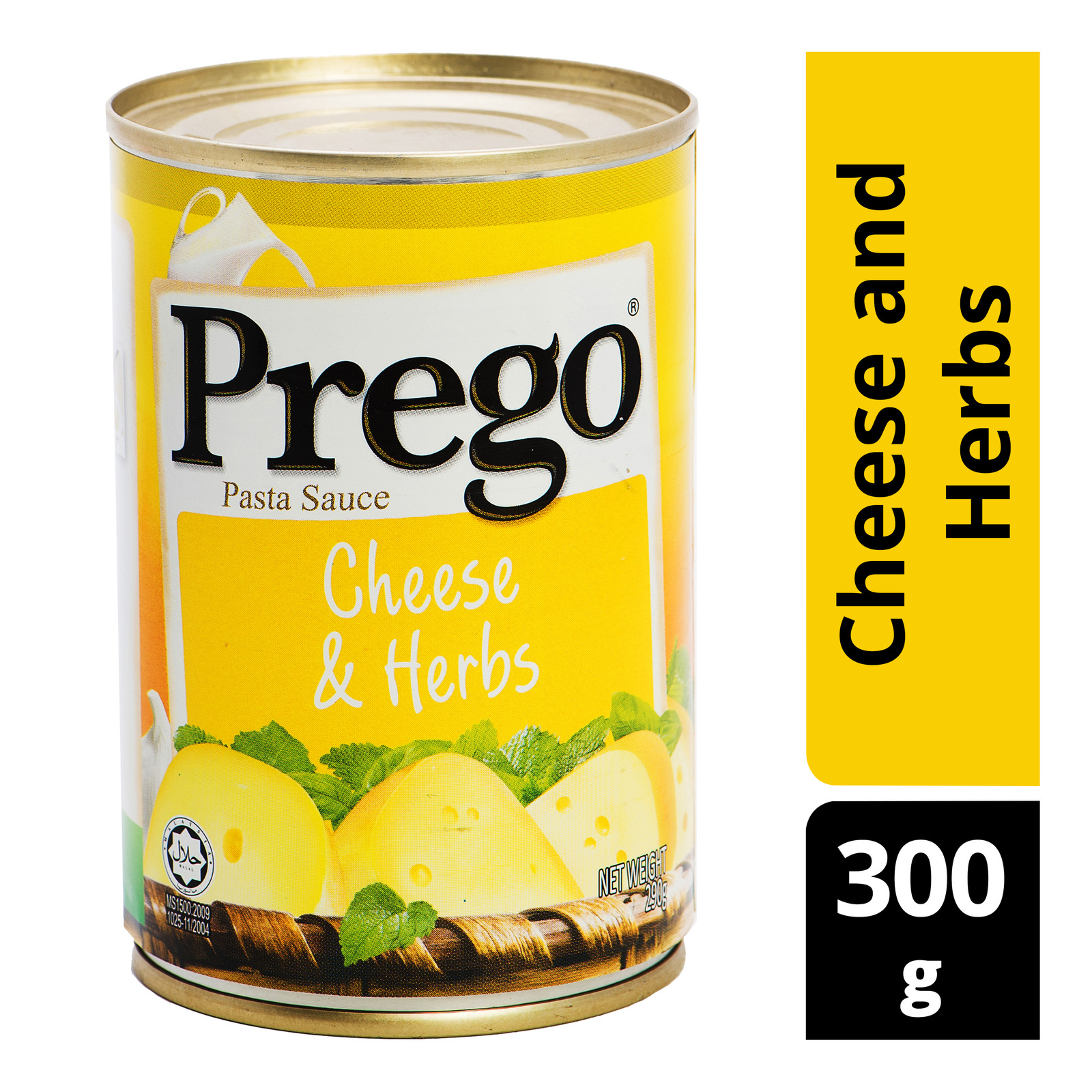 Prego Pasta Sauce - Cheese and Herbs
