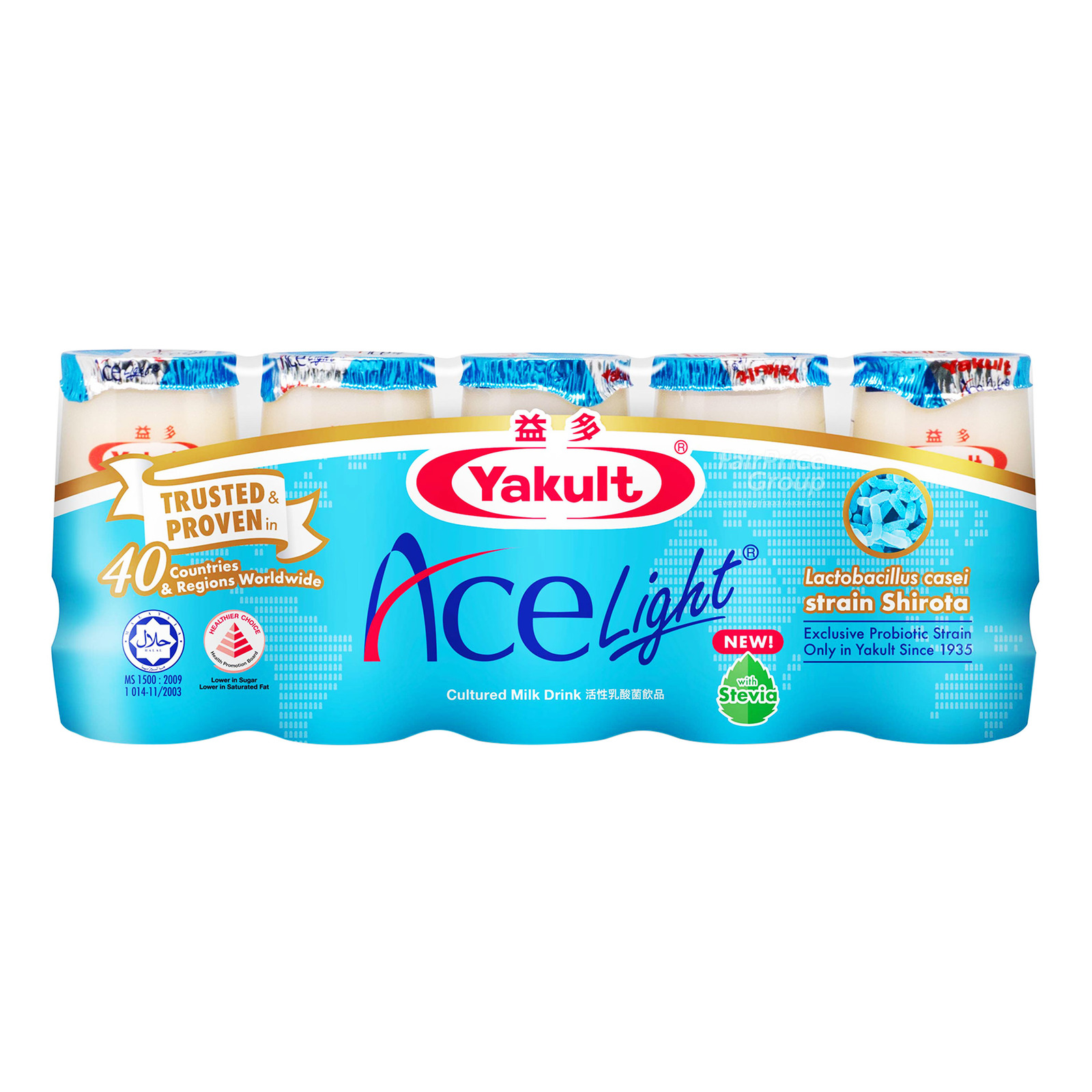 Yakult Cultured Milk Bottle Drink - Ace Light