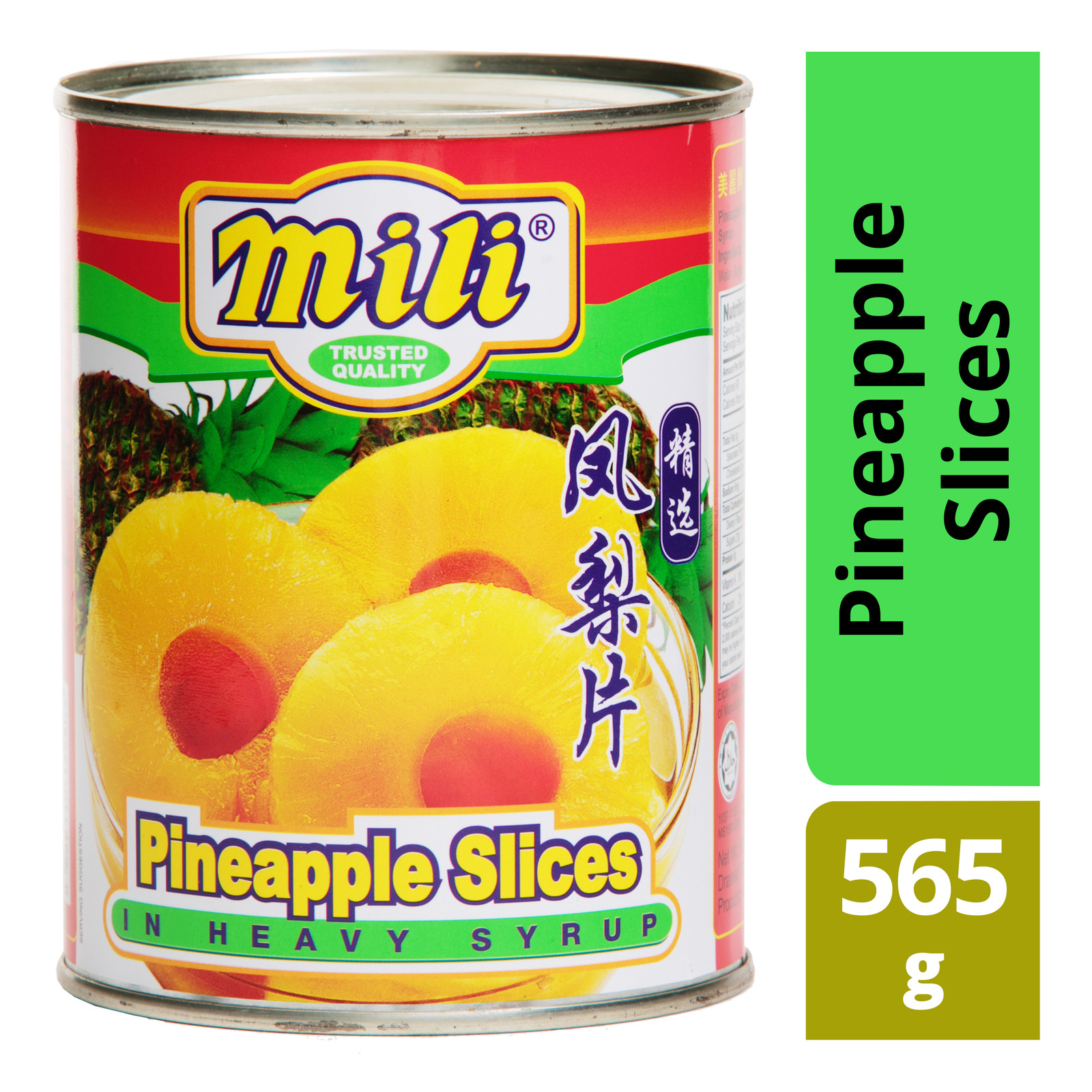 Mili Fruits in Heavy Syrup - Pineapple Slices