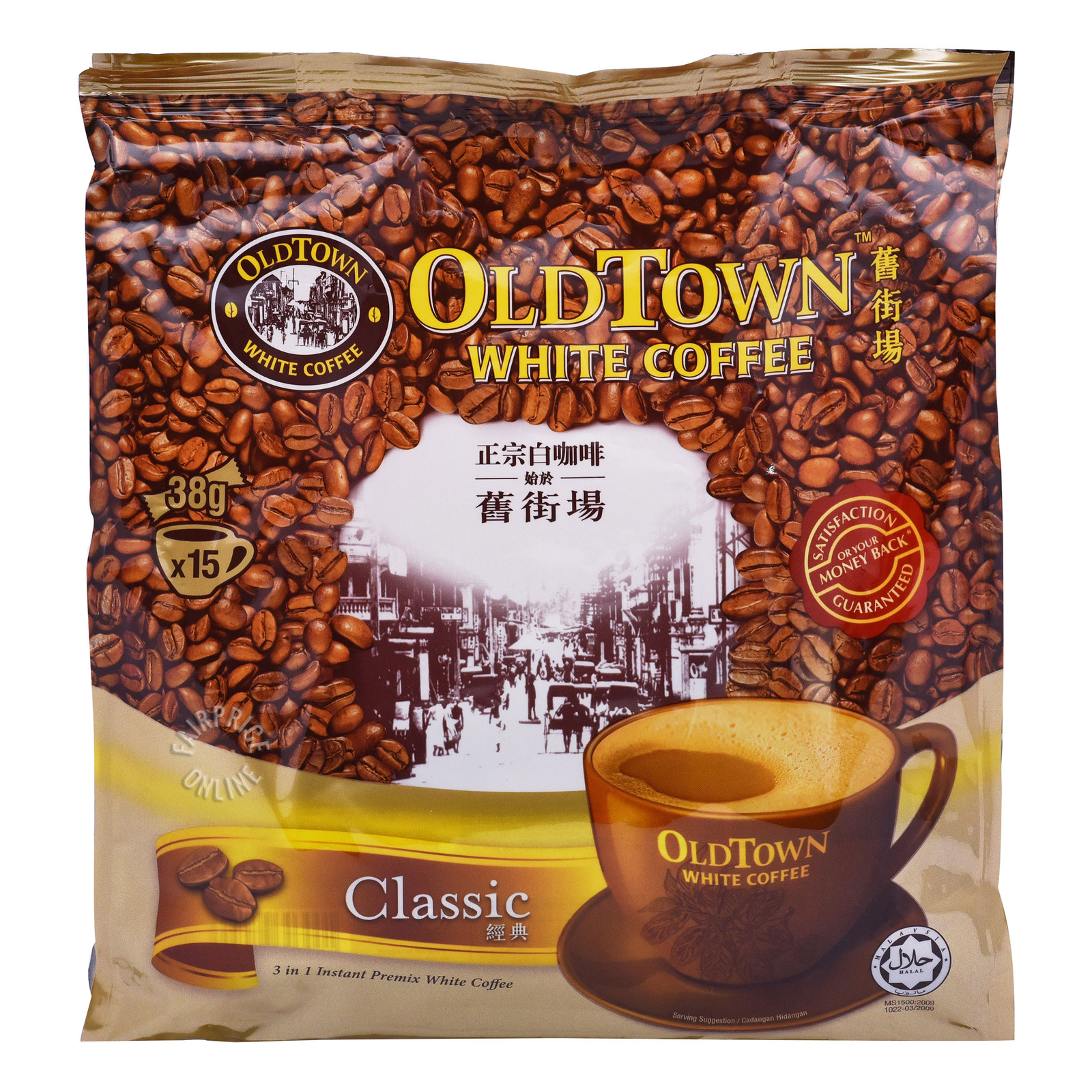 Old Town 3 in 1 Instant White Coffee - Classic