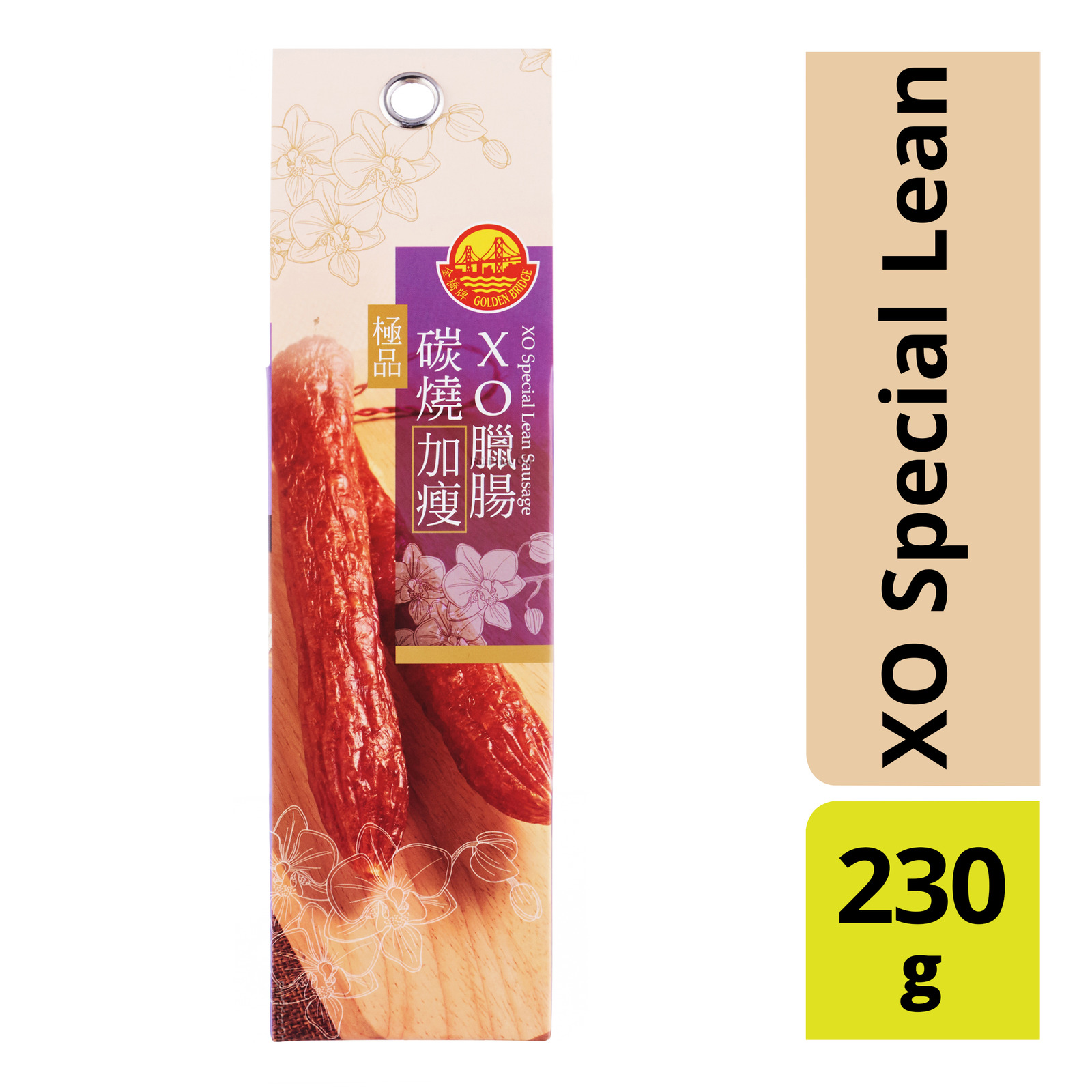 Golden Bridge Sausage - XO Special Lean