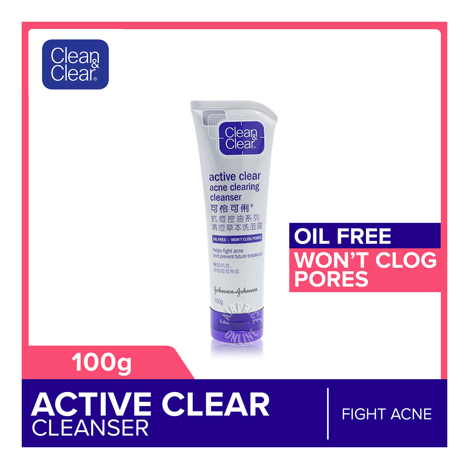 Clean & Clear Active Clear Cleanser - Acne Clearing