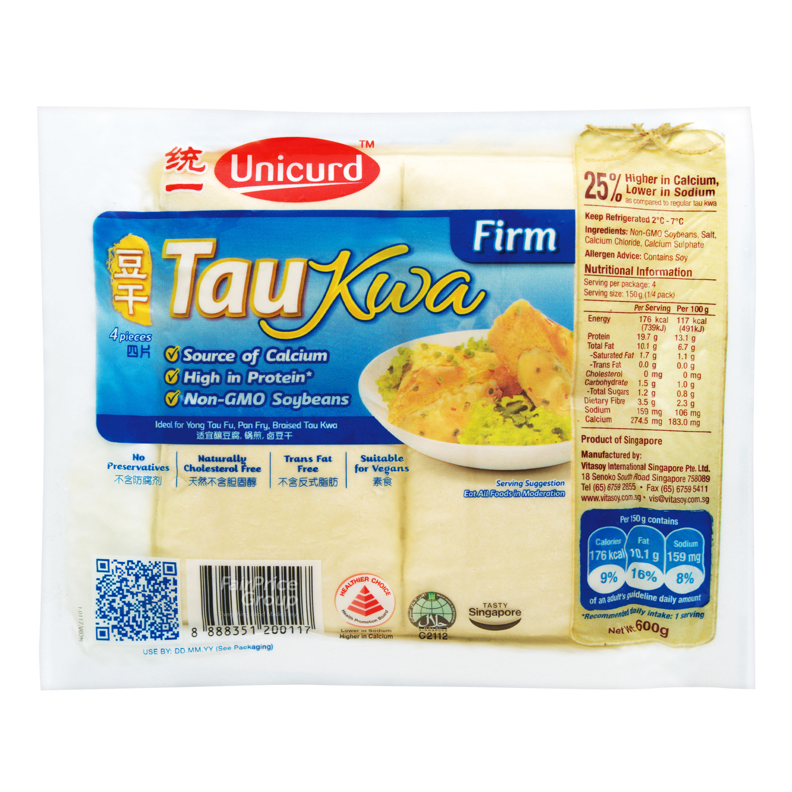 Unicurd Tau Kwa - Firm