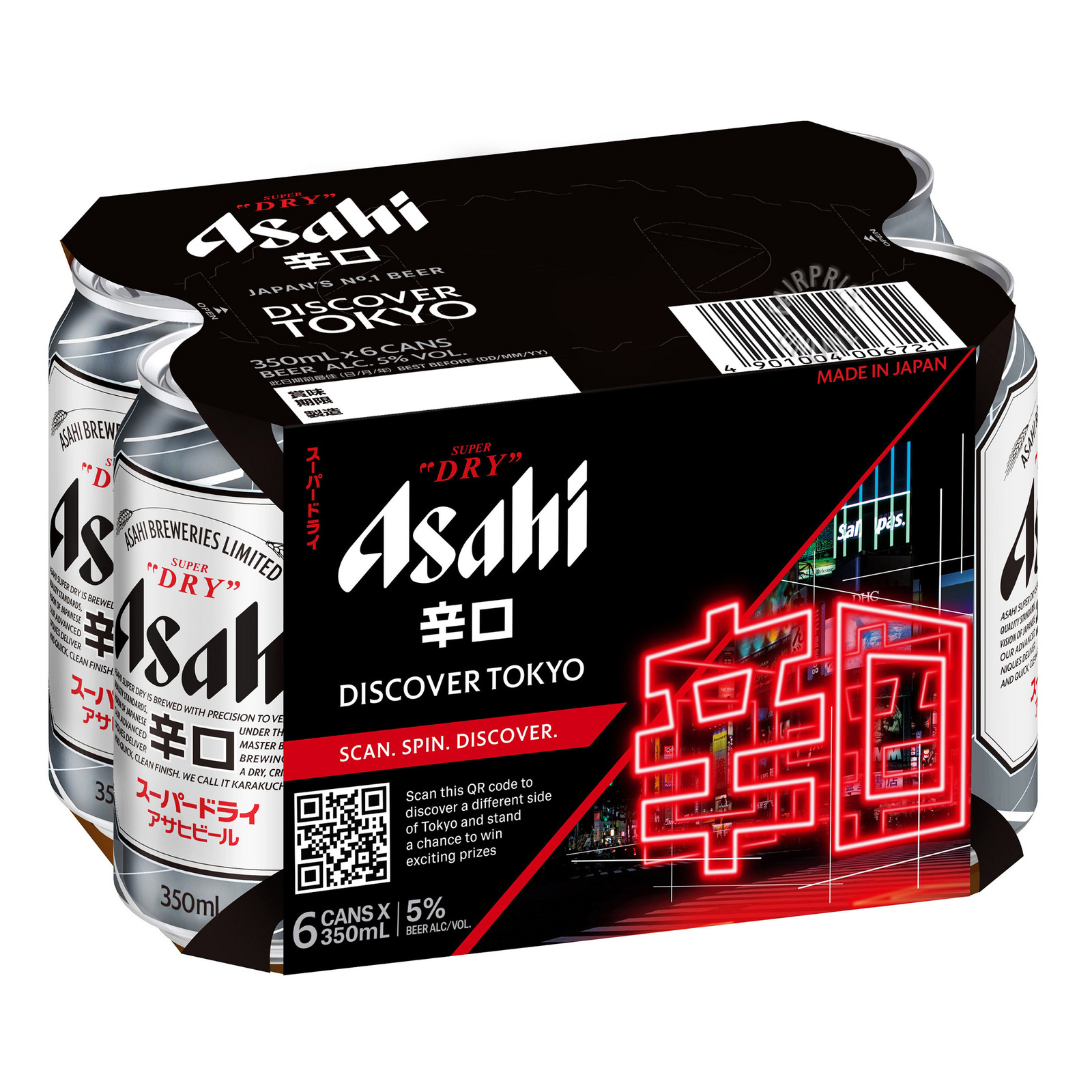 Asahi Can Beer - Super Dry Draft