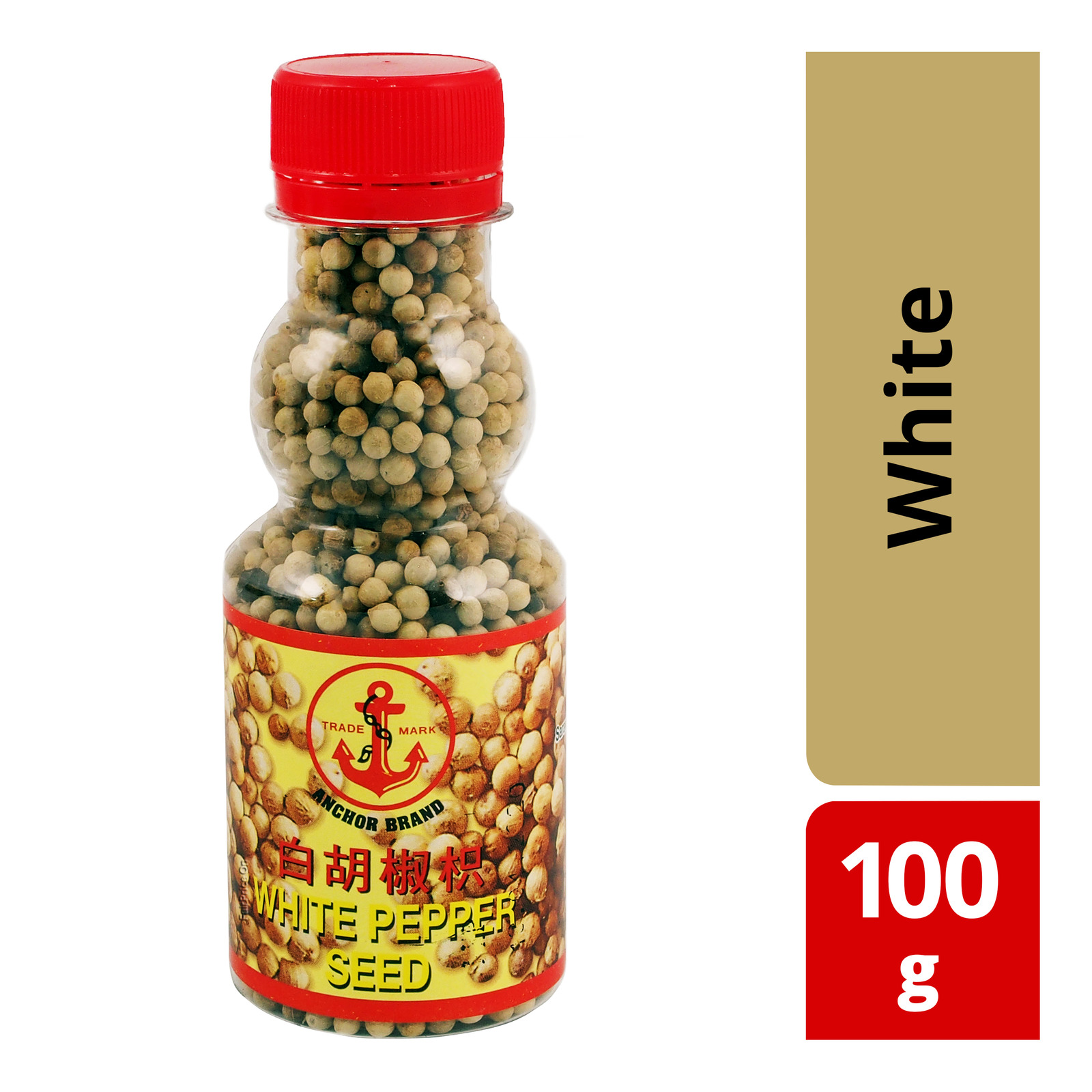Premium White Pepper Seed - By FOOD SERVICE