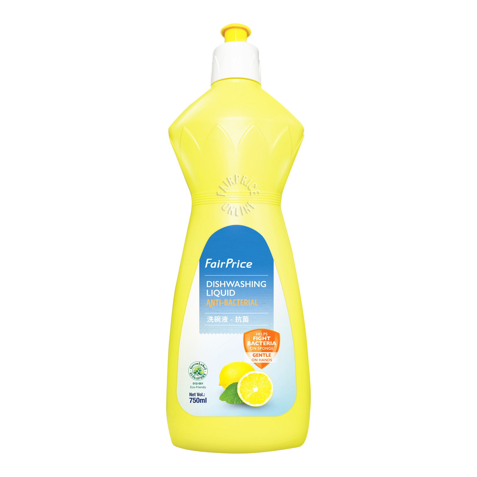 FairPrice Dishwashing Liquid Detergent - Anti-Bacterial