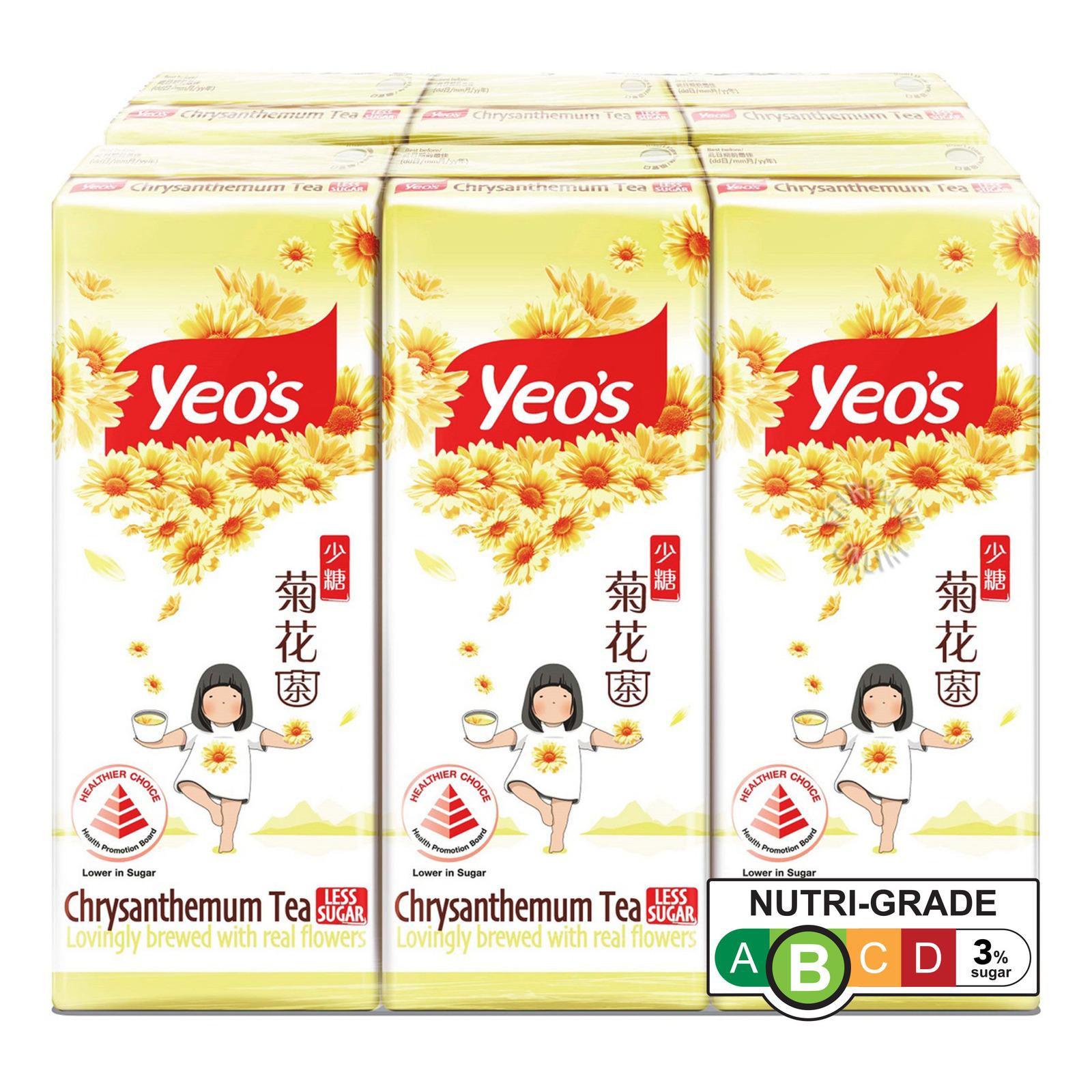 Yeo's Packet Drink - Chrysanthemum Tea (Light in Calories)