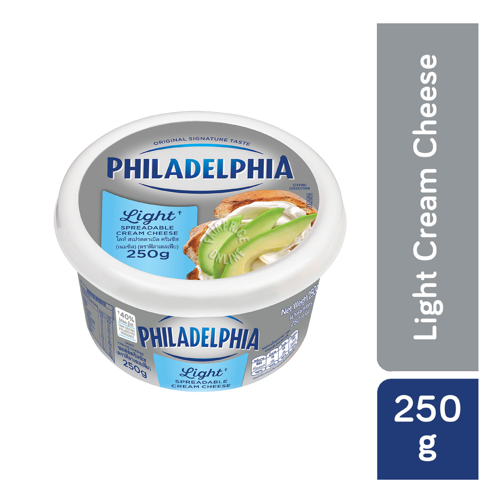 Kraft Philadelphia Cream Cheese - Light (40% Less Fat)