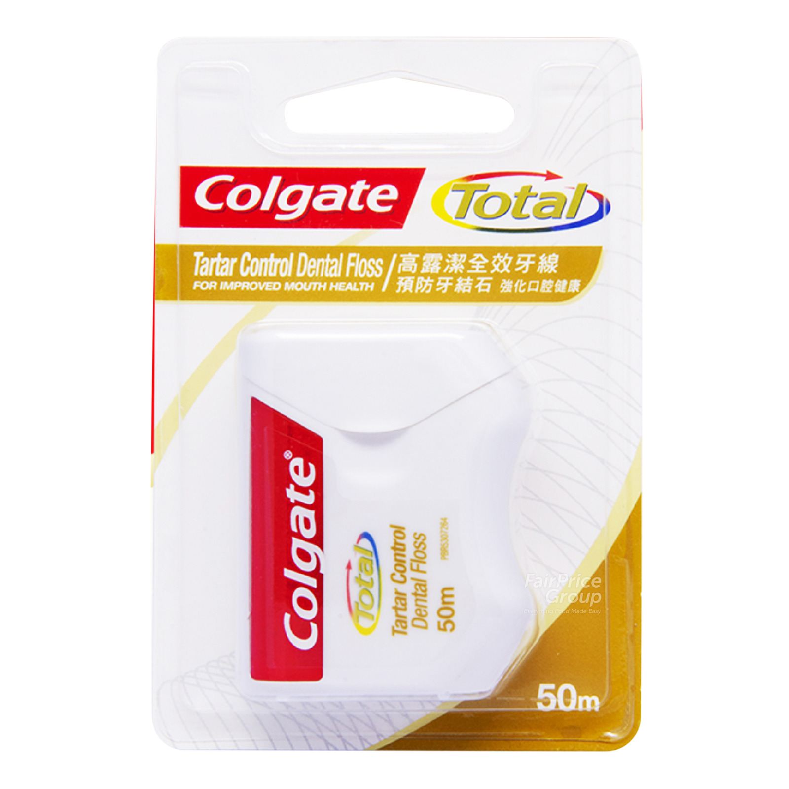 Colgate Total Tartar Control Dental Floss - 50m