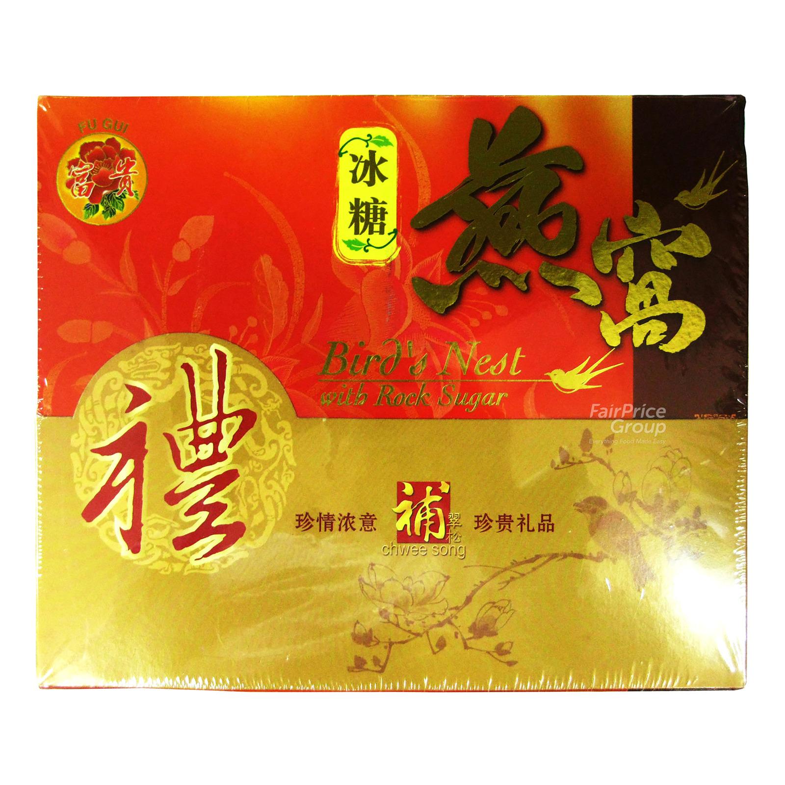 Fu Gui Bird's Nest Beverage - Rock Sugar