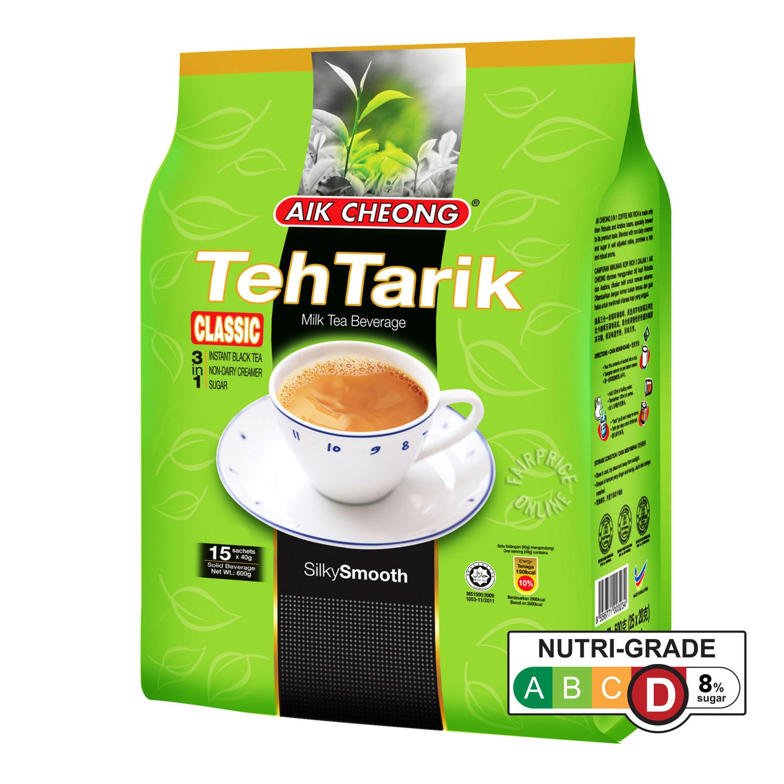 Aik Cheong Instant Milk Tea - Teh Tarik