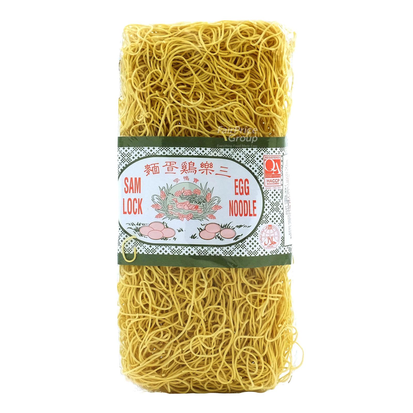 Sam Lock Egg Noodles
