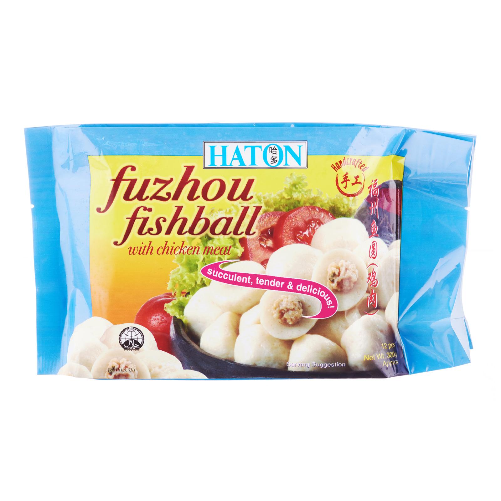 Haton Frozen Fuzhou Fishball with Chicken Meat