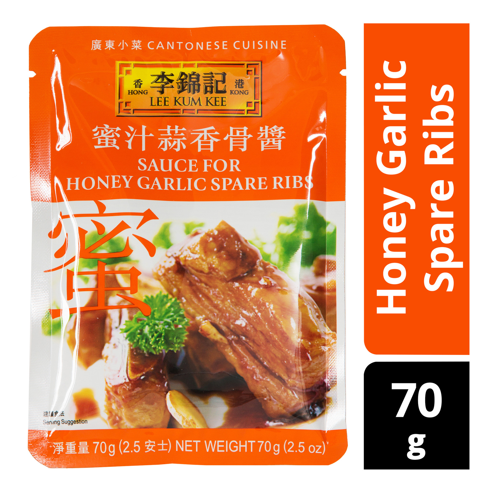 Lee Kum Kee Sauce - Honey Garlic Spare Ribs