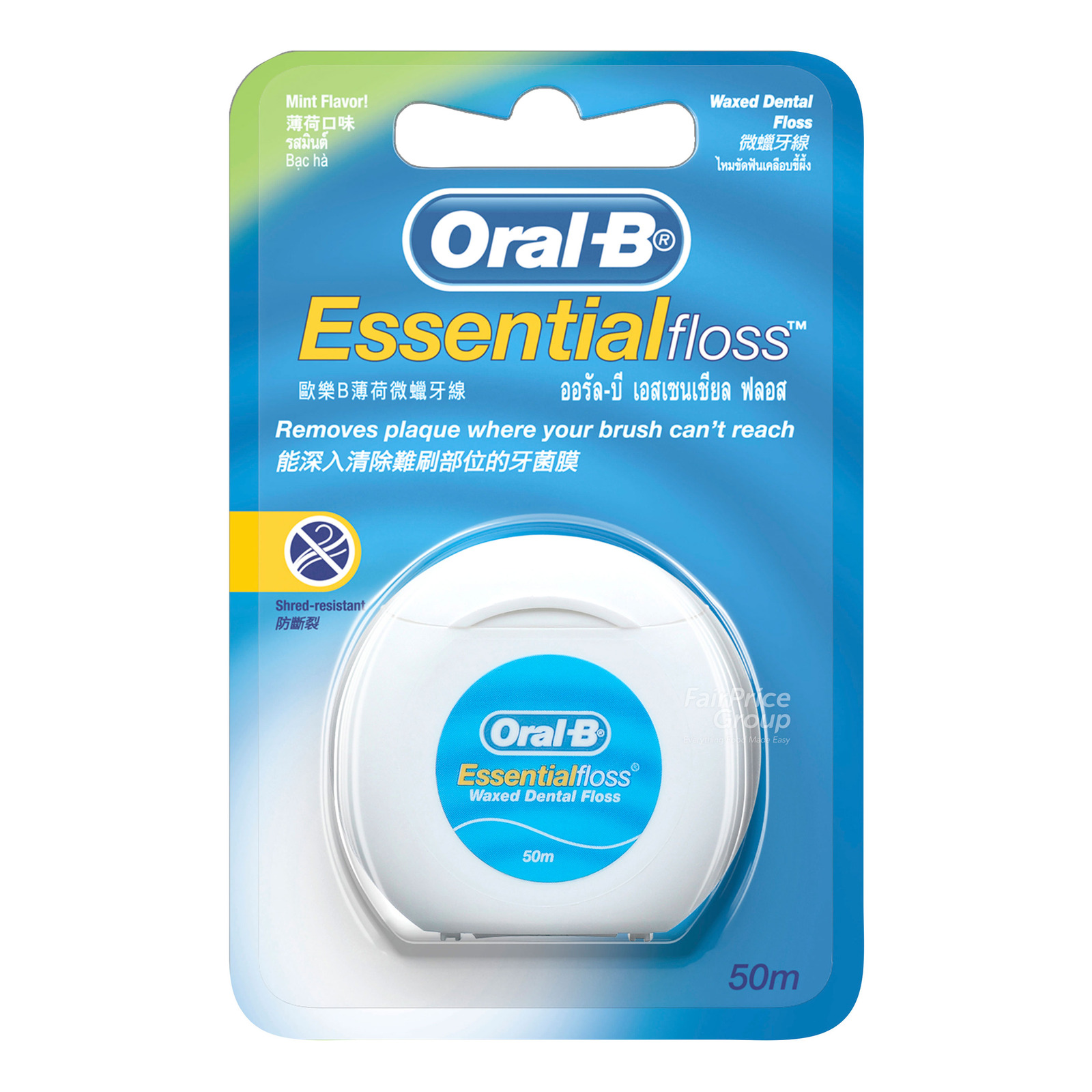 Oral-B Essential Floss With New Improved Dispenser, 50m