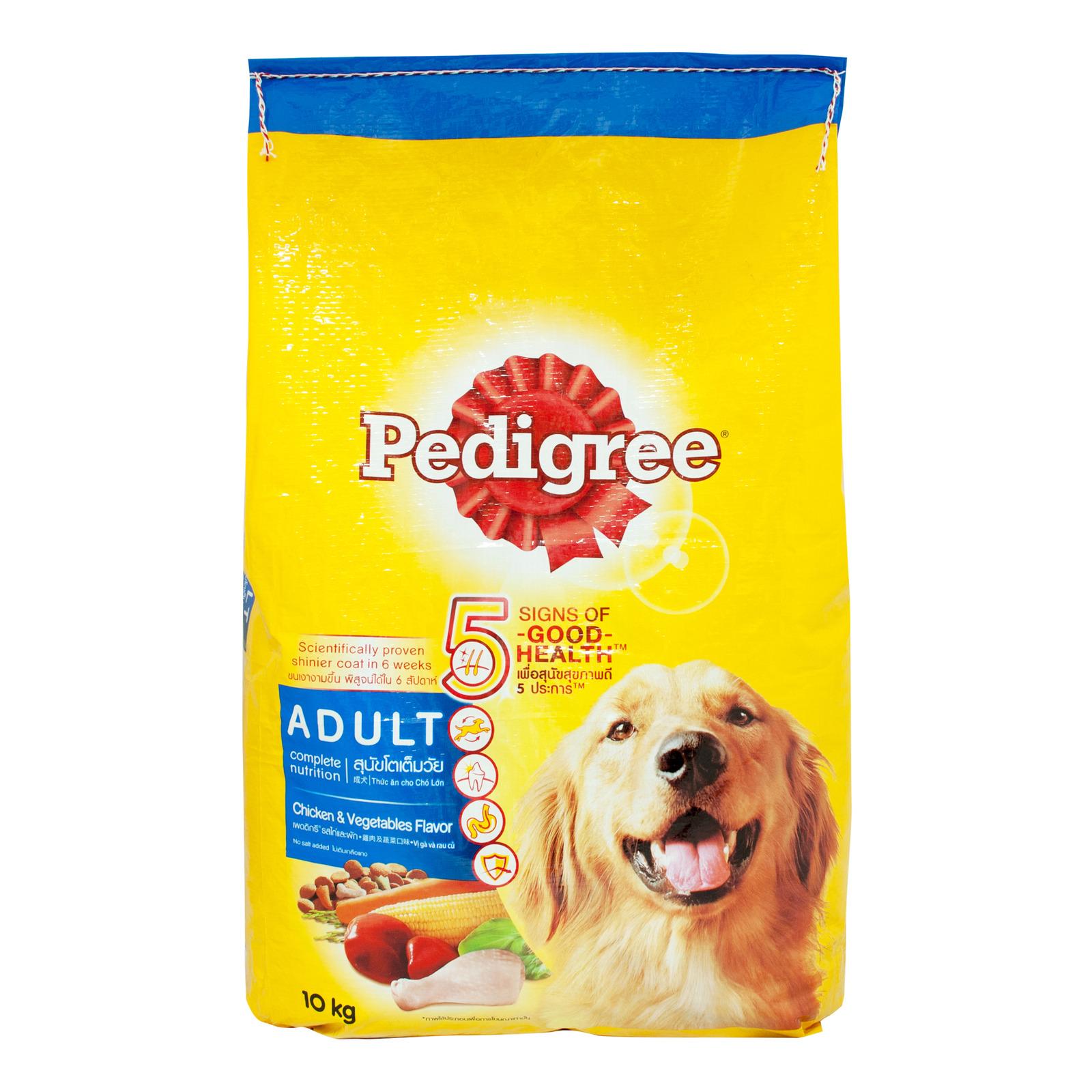 Pedigree Adult Dog Dry Food - Chicken & Vegetables