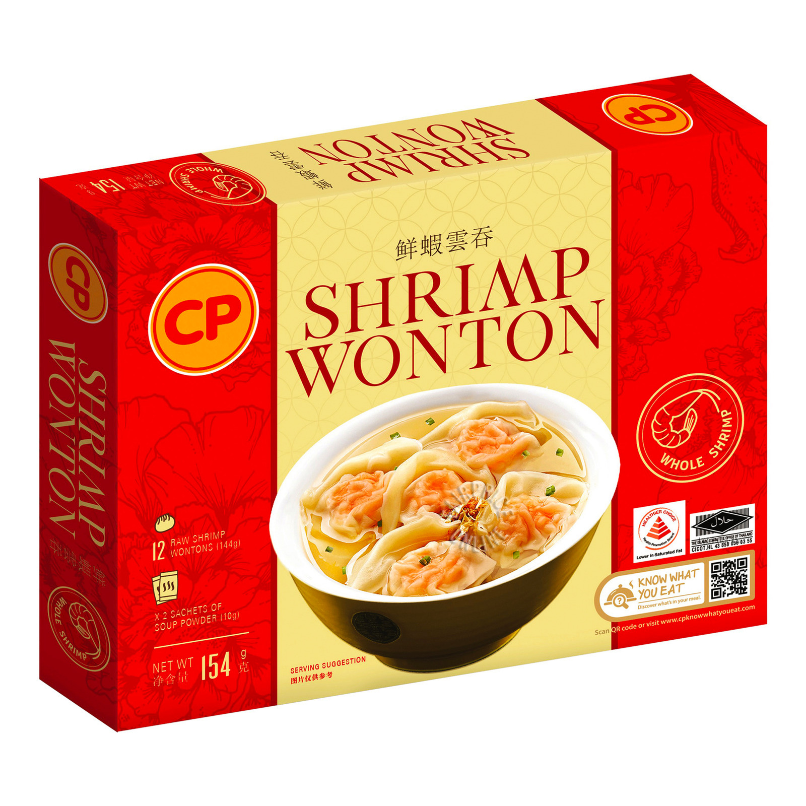 CP Shrimp Wonton - Whole Shrimp