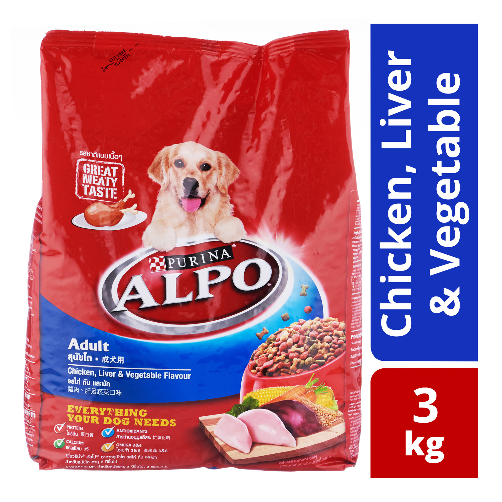 Purina Alpo Adult Dog Food - Chicken, Liver & Vegetable
