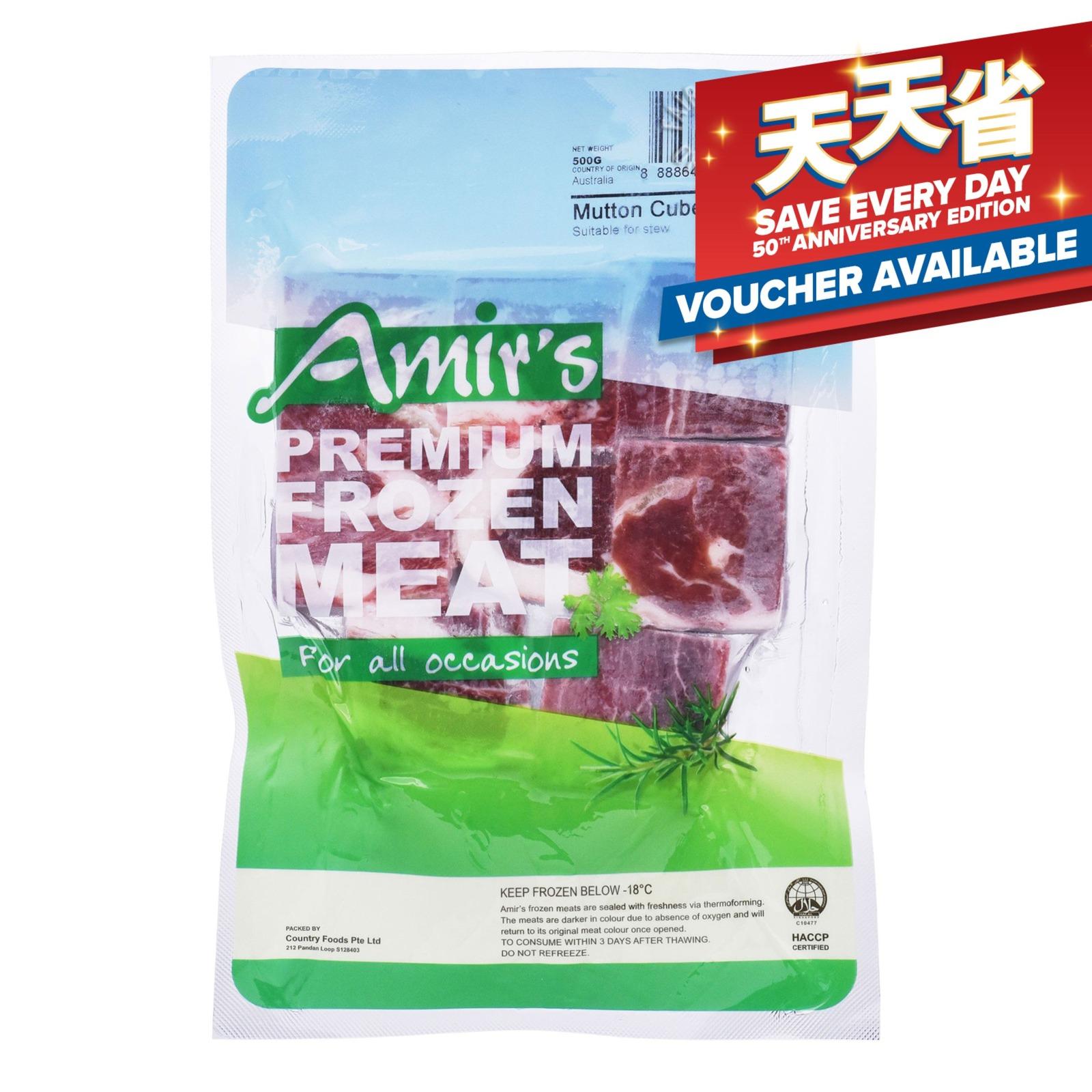 Amir's Premium Frozen Meat - Mutton Cube