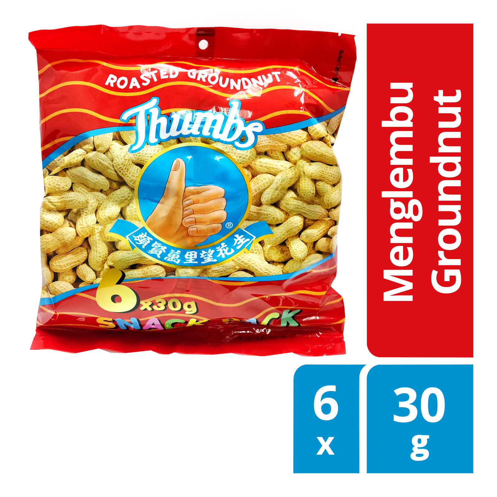 HAND BRAND Roasted Groundnut Snack Pack 6sX30g