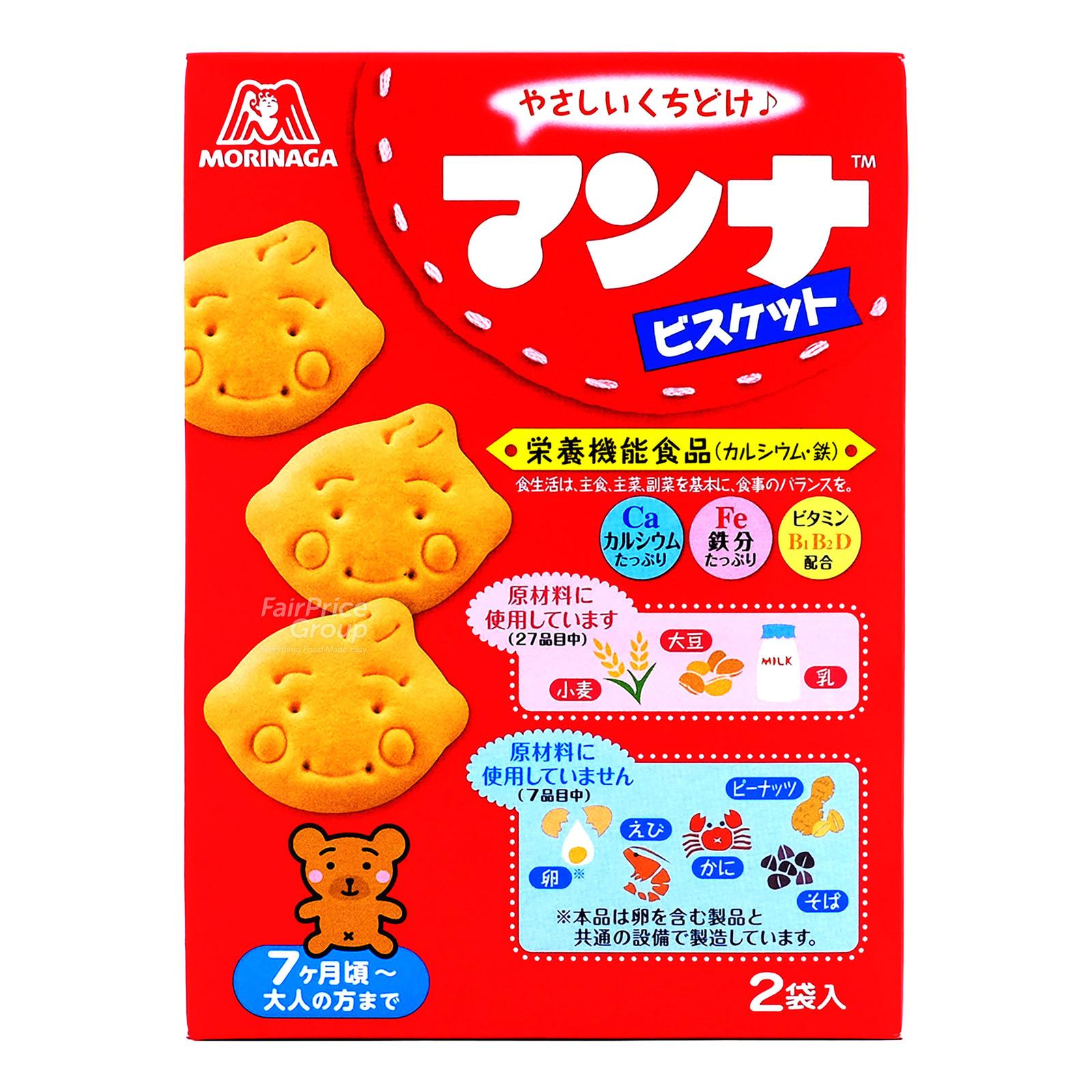 Morinaga Baby Biscuit - Manna