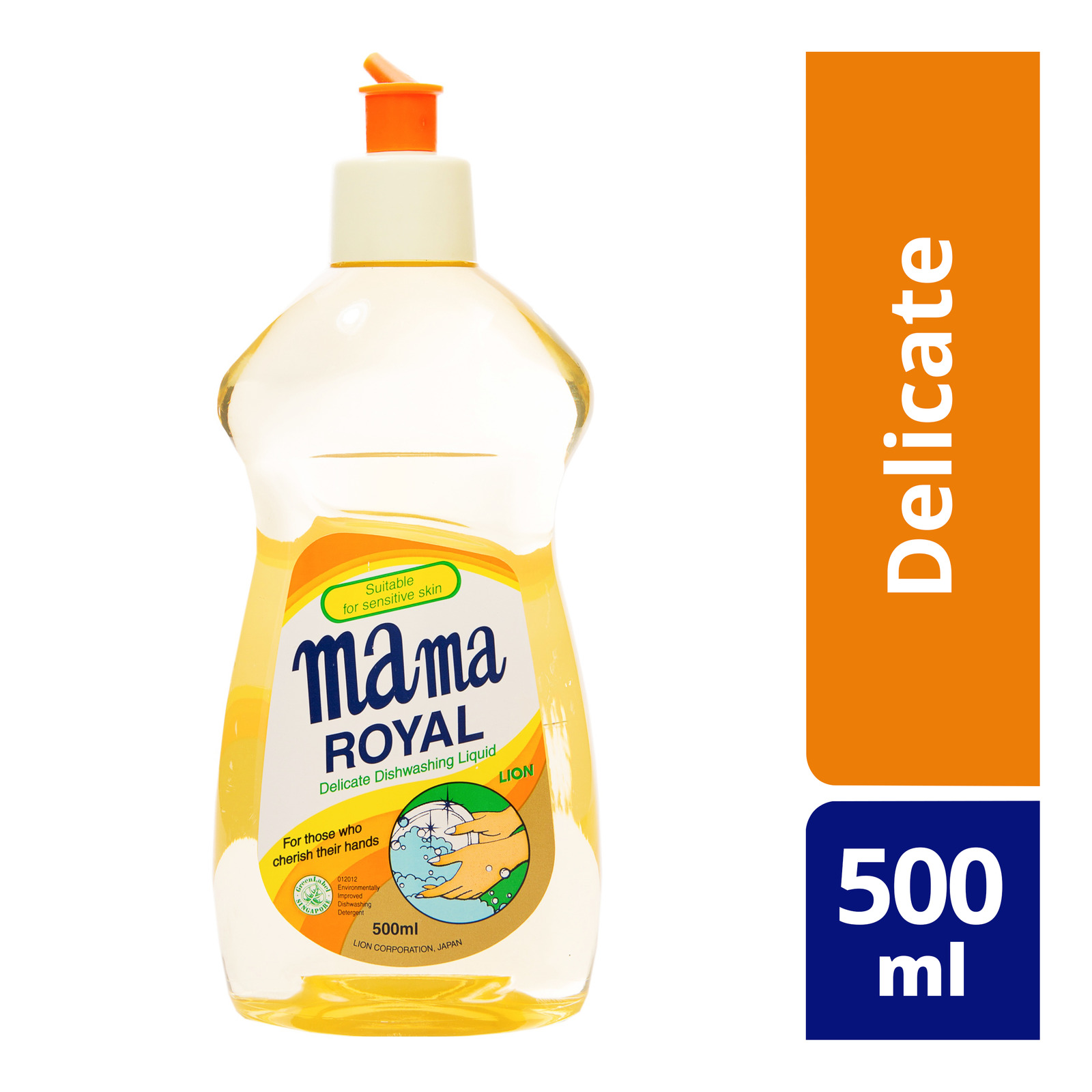 Mama Royal Delicate Dishwashing Liquid