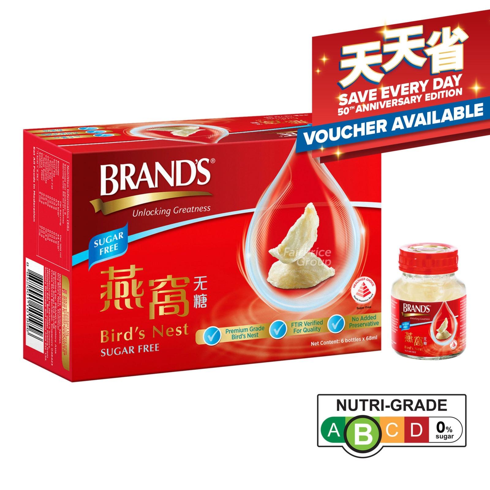 Brand's Bird's Nest - Sugar Free