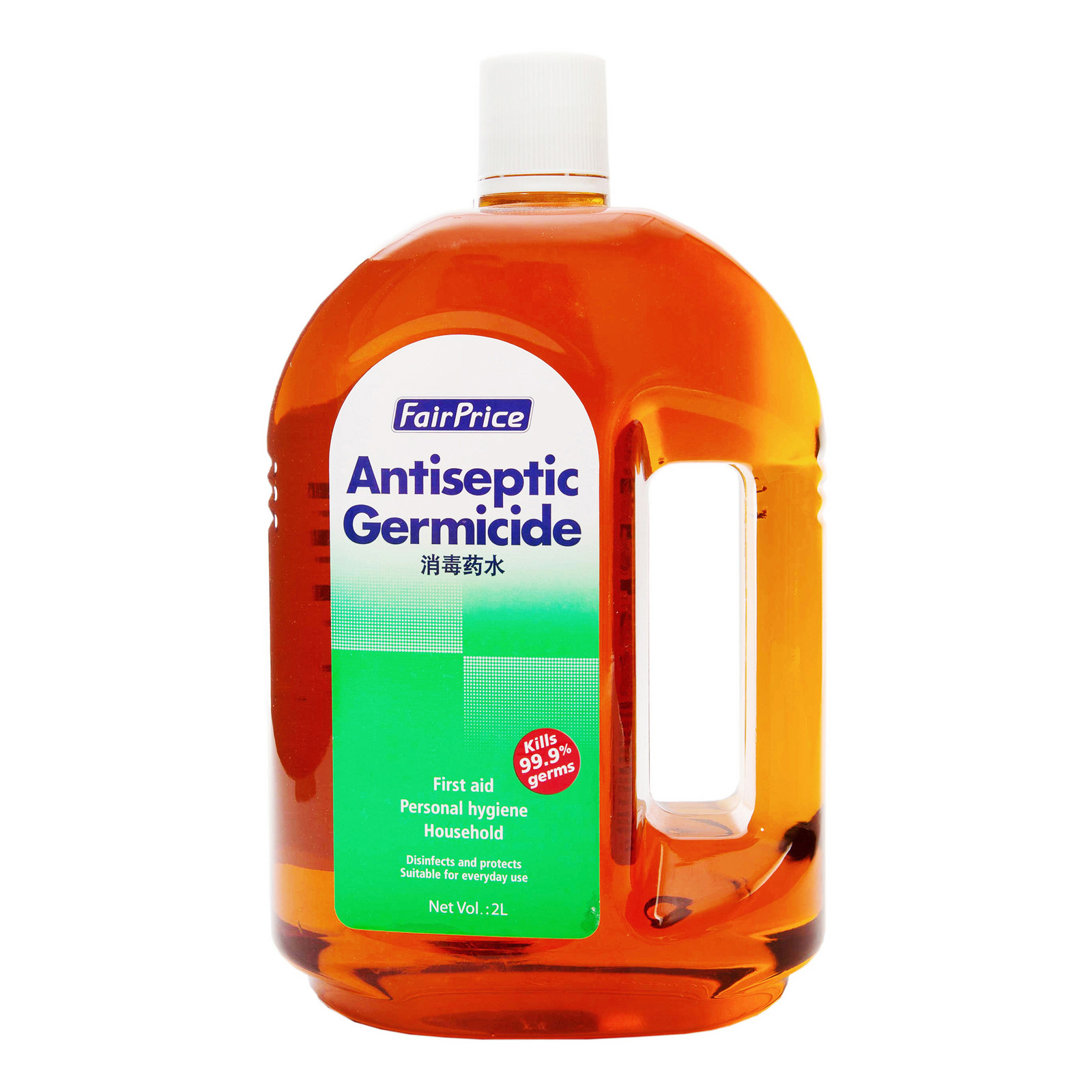 FairPrice Antiseptic Germicide