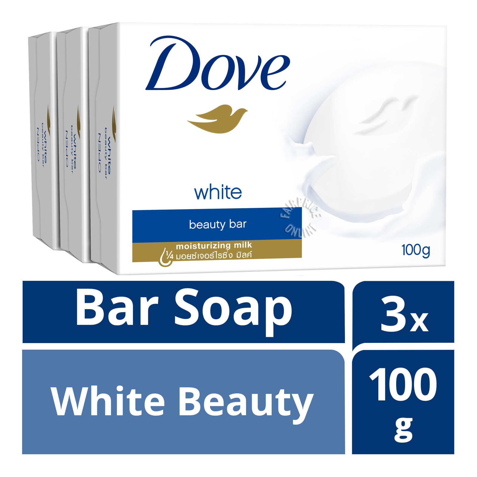 Dove Bar Soap - White Beauty
