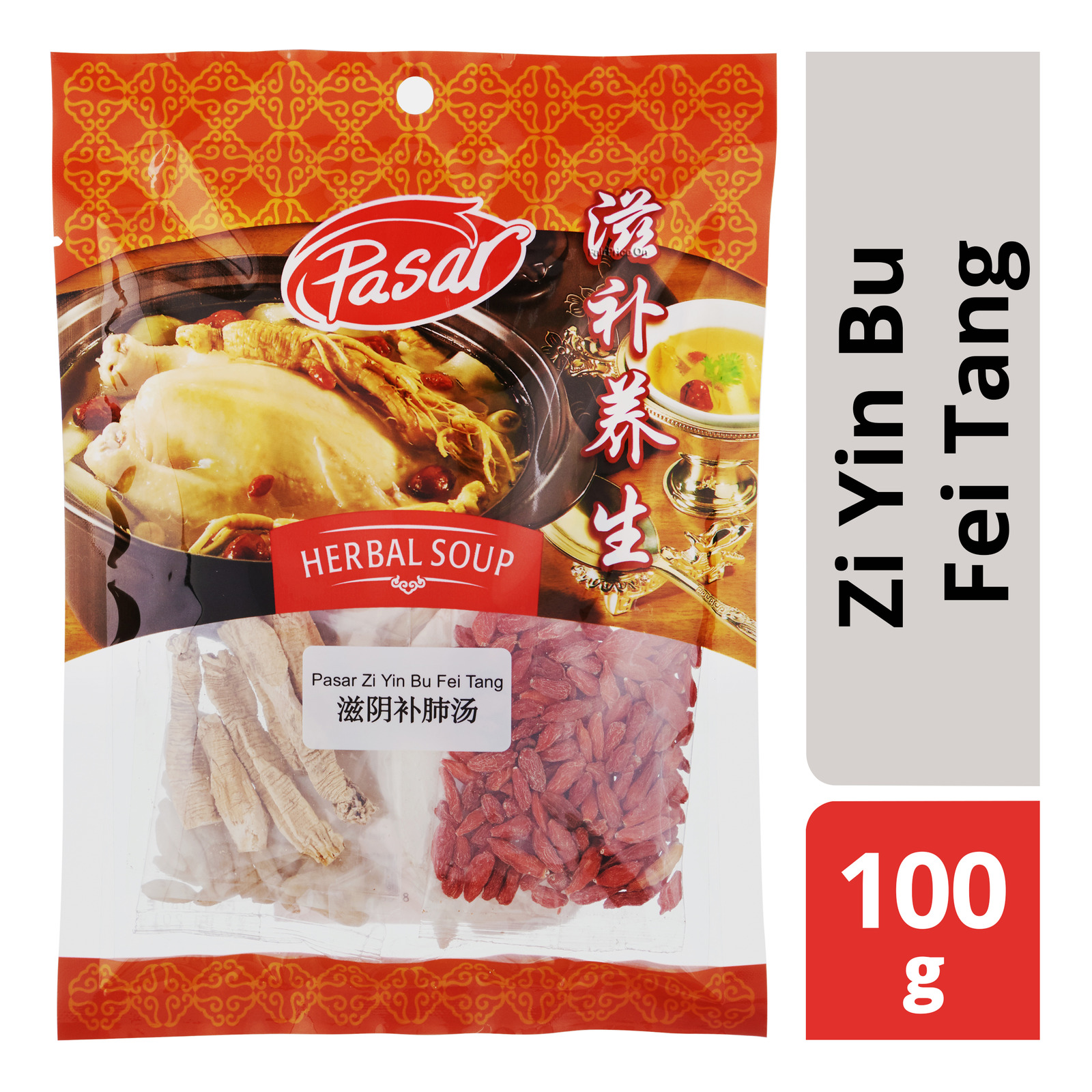 Pasar Herbal Soup - Zi Yin Bu Fei Tang