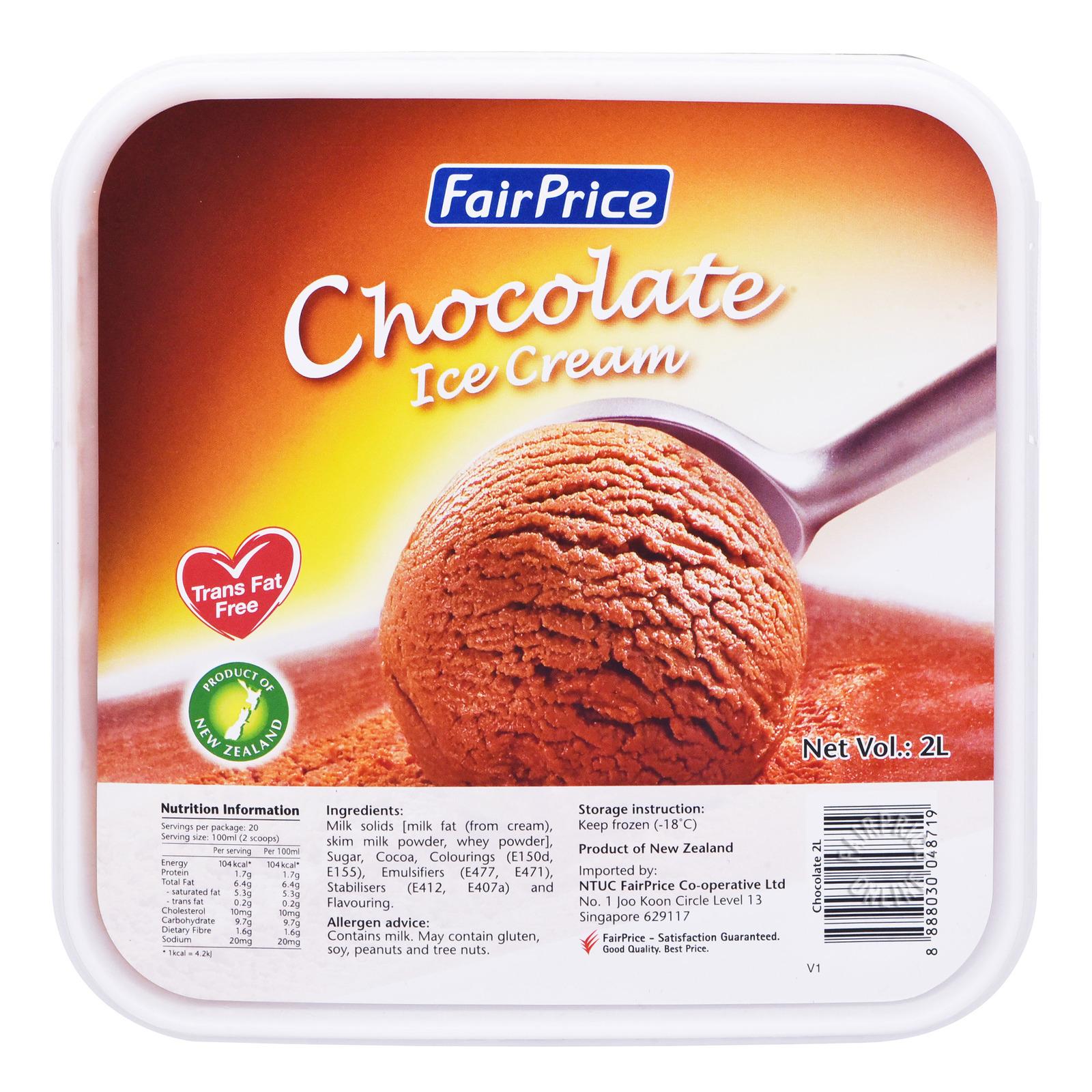 FairPrice Ice Cream Tub - Chocolate