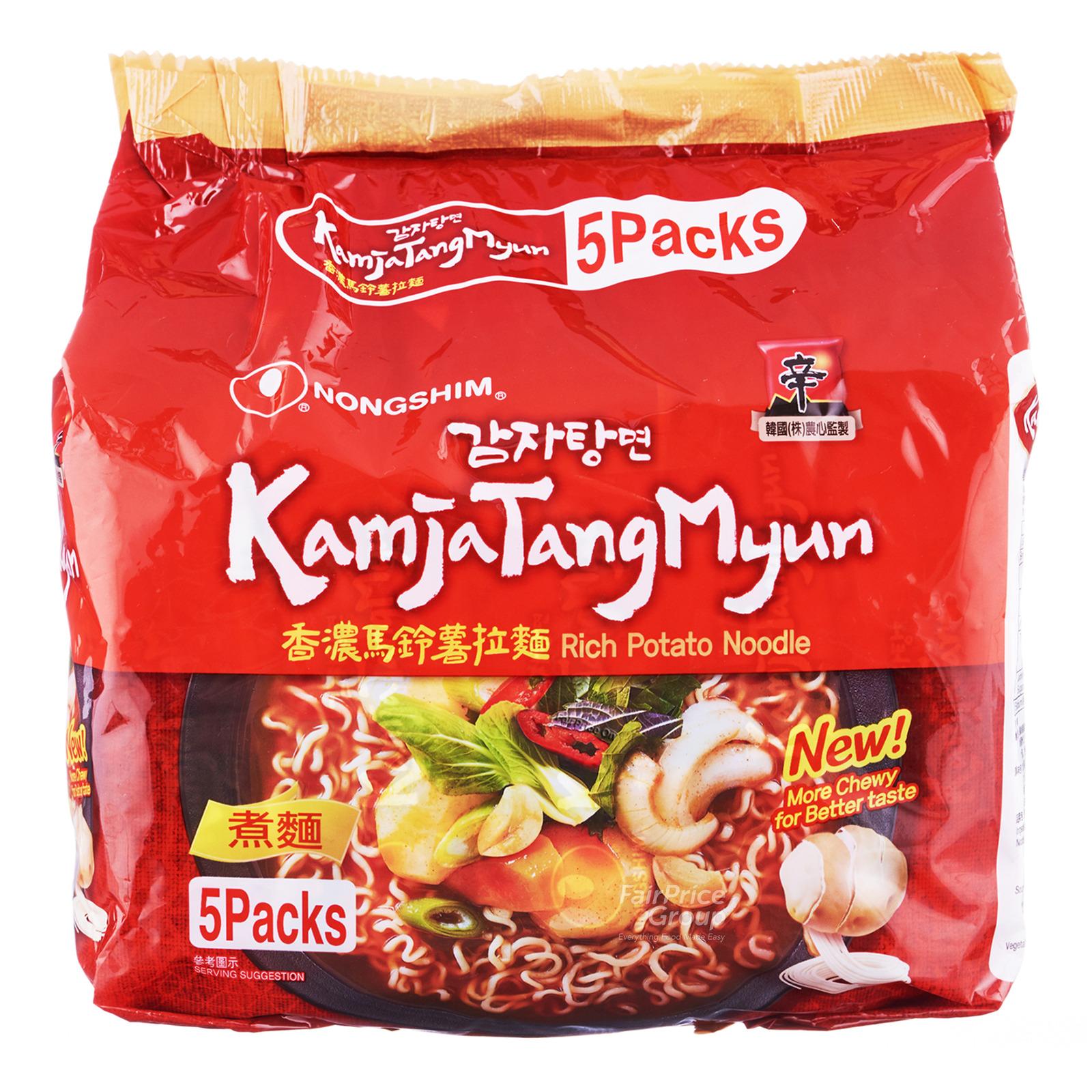 Nongshim Instant Noodle - Rich Potato